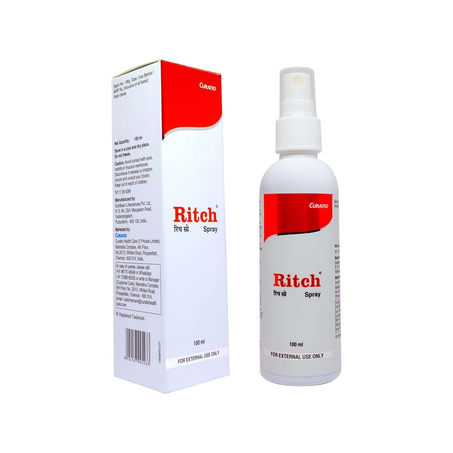 Ritch Spray - 100ml