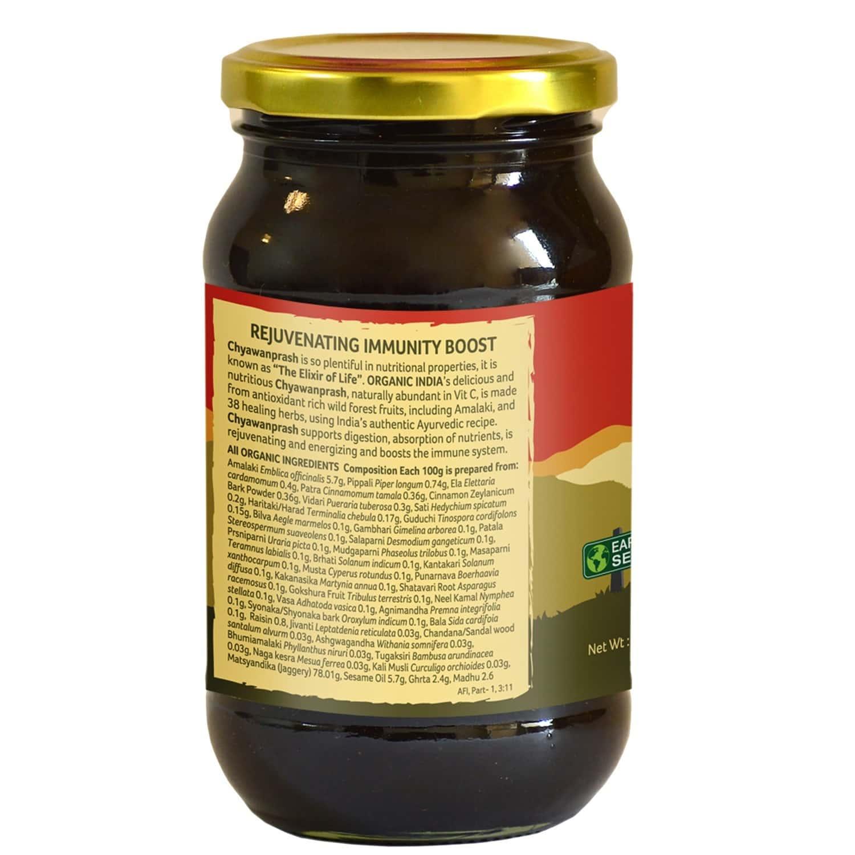 Organic India Chyawanprash - 500g