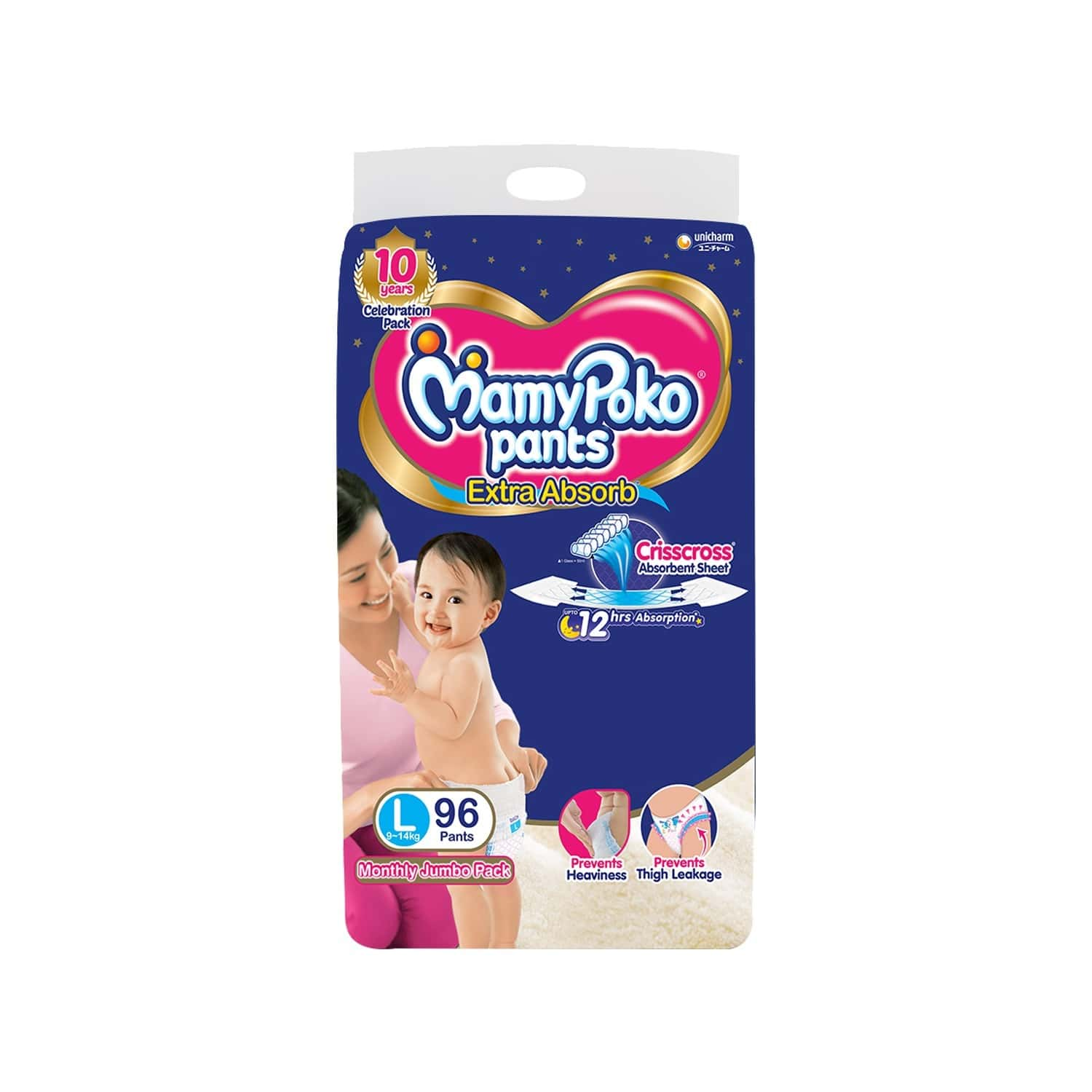 Mamypoko Pants Extra Absorb Diaper - Large Size, Pack Of 96 Diapers