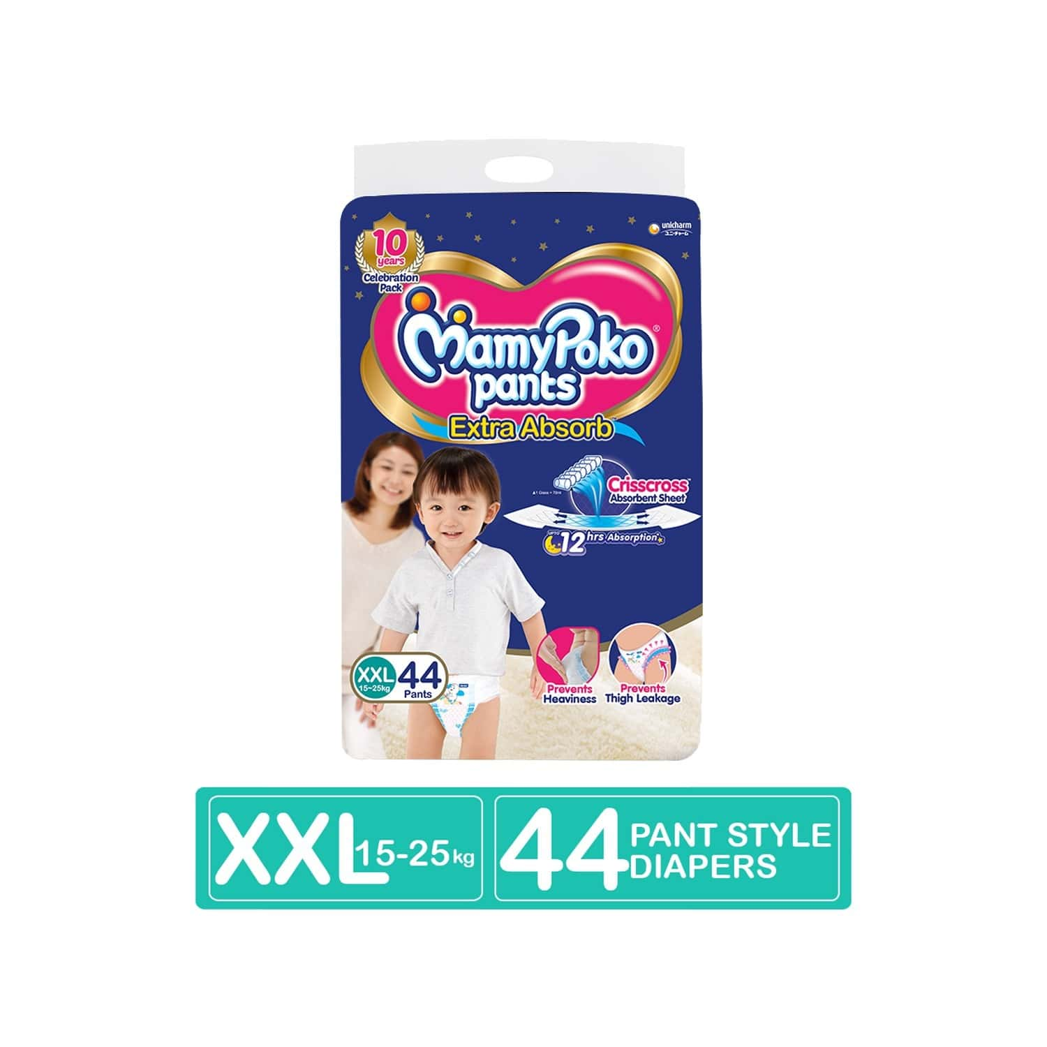 Mamypoko Pants Extra Absorb Diaper - Xxl Size, Pack Of 44 Diapers