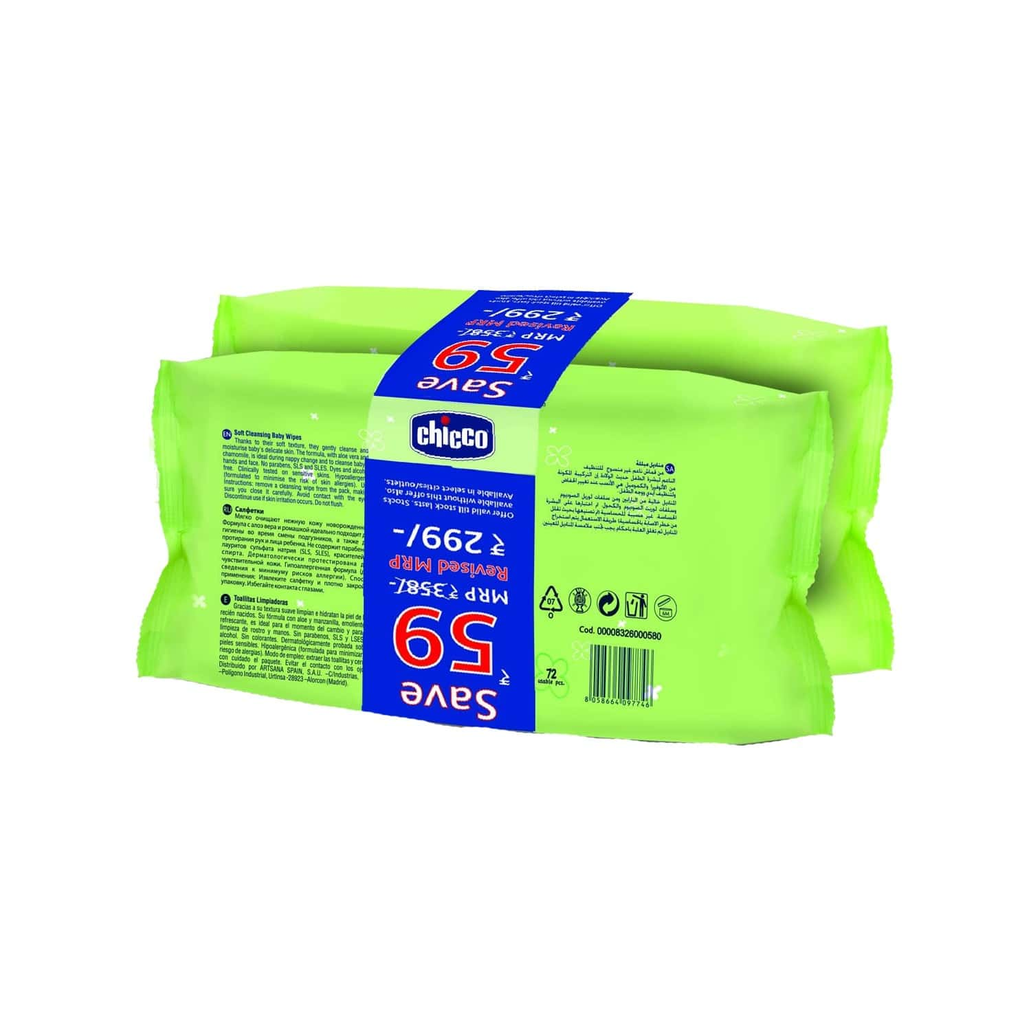 Chicco Baby Bipack - 72 Wipes