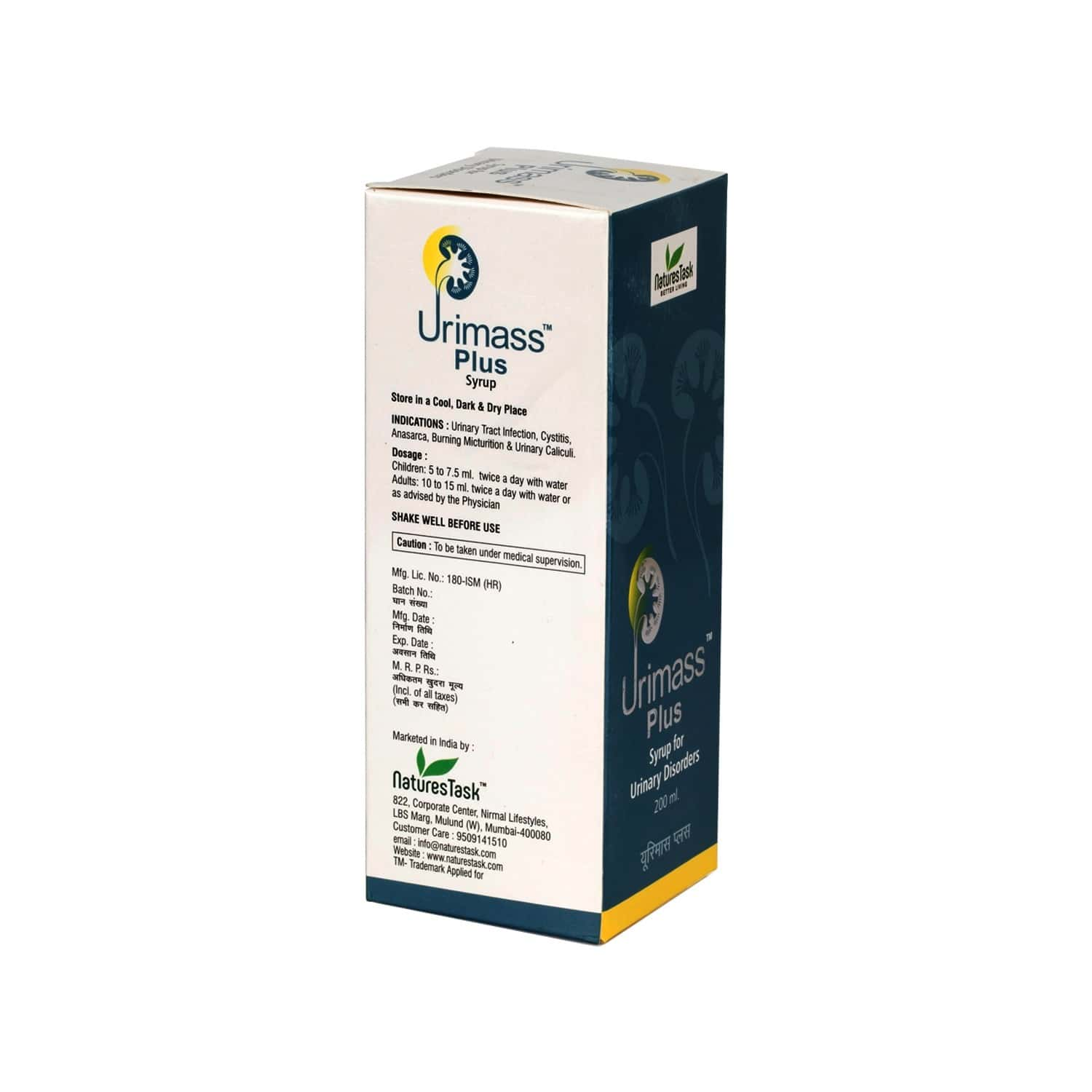 Naturestask Urimass Plus Syrup For Urinary Tract Infection - 200ml