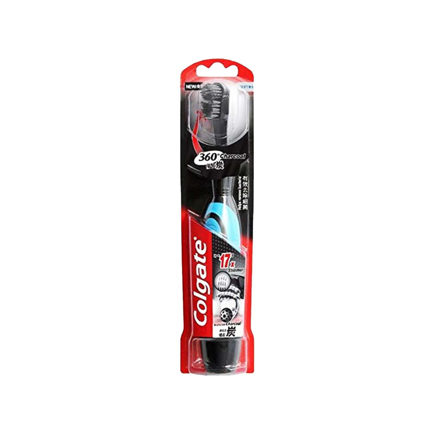 Colgate 360 Charcoal Battery Tb Toothbrush