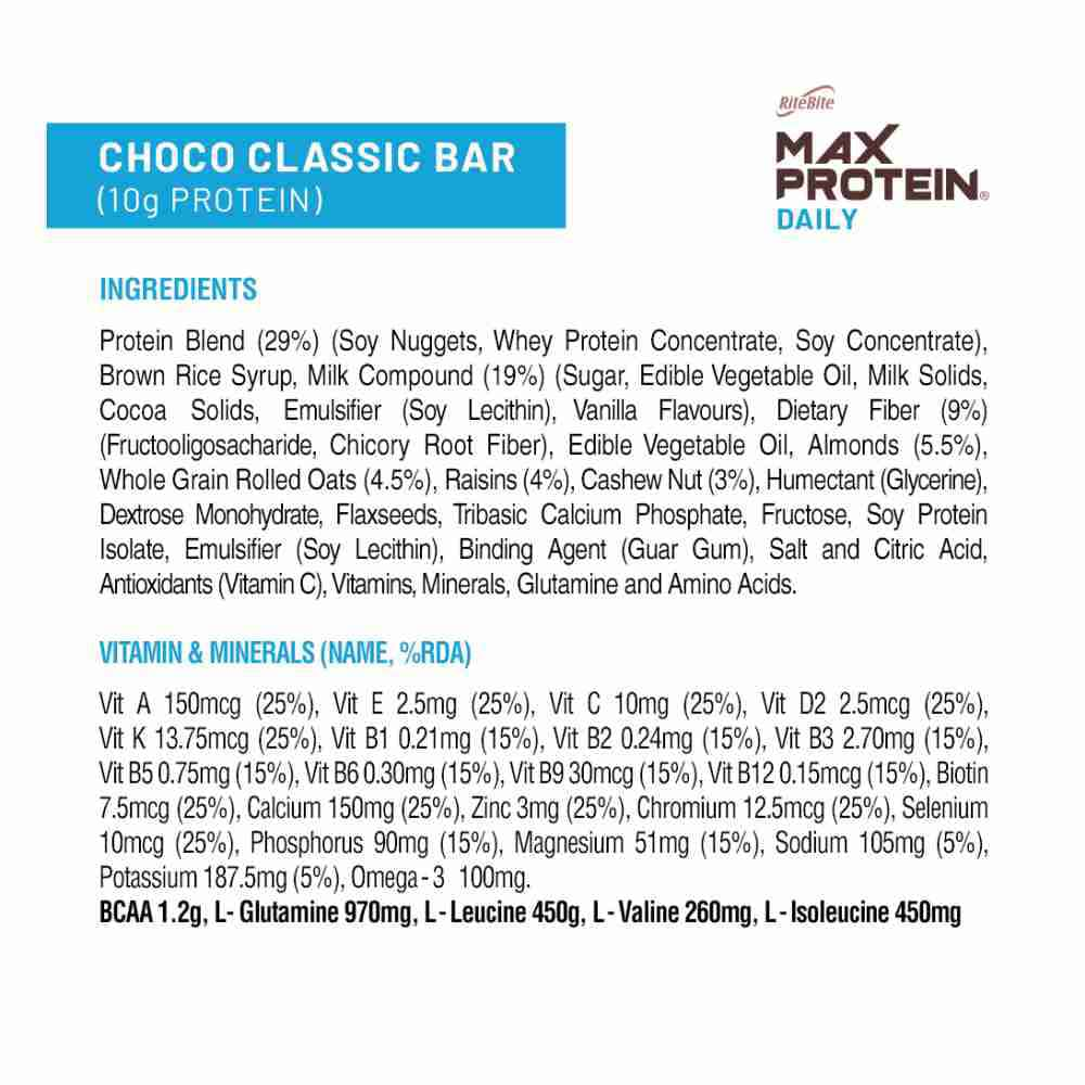Ritebite Max Protein Daily Choco Classic Nutrition Bar (50gm X 6) Box Of 300 G