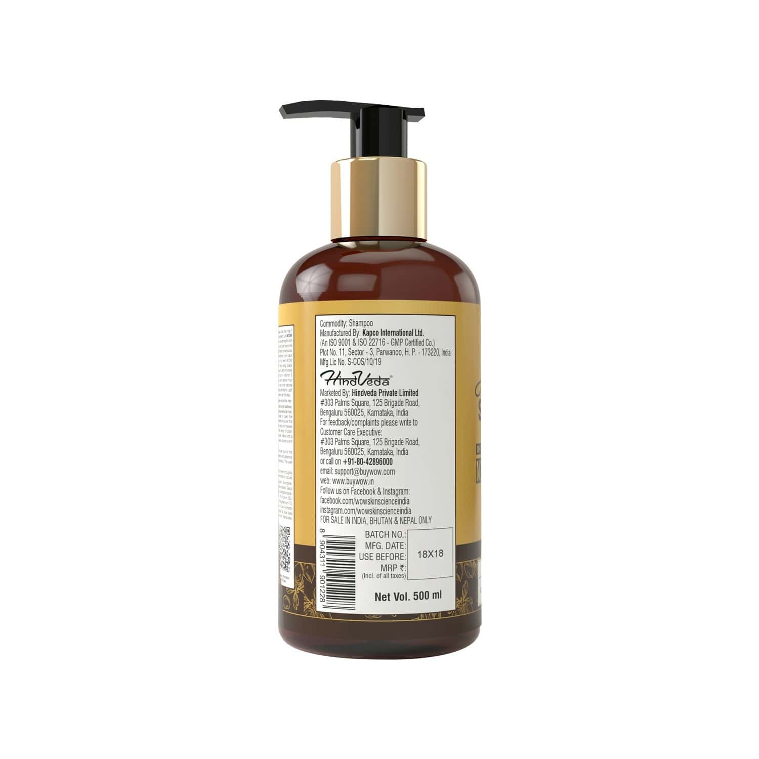 Wow Skin Science Moroccan Argan Oil Shampoo - 500 Ml