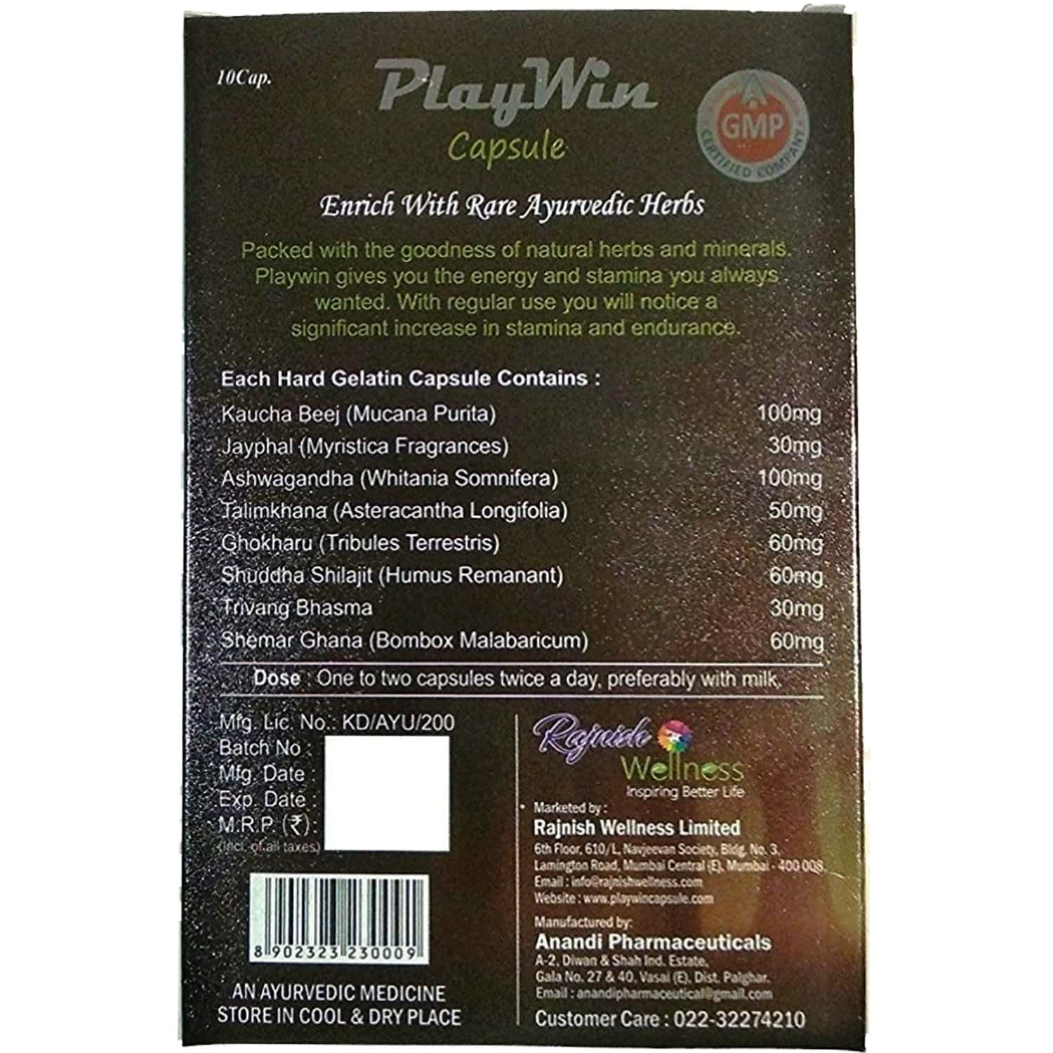 Play Win Capsules With 17 Herbs Only For Men (pack Of 10 Caps)