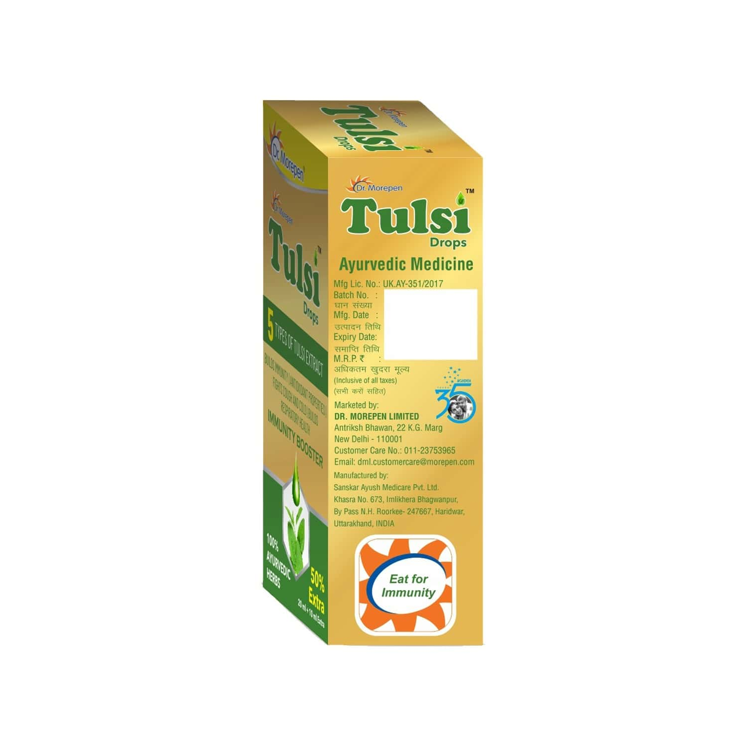 Dr. Morepen Tulsi Drops For Immunity 100% Ayurvedic 5 Types Of Tulsi Extracts - 30ml Bottle