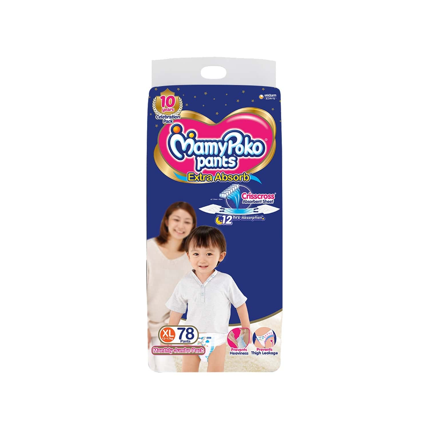 Mamypoko Pants Extra Absorb Diaper - Extra Large Size, Pack Of 78 Diapers