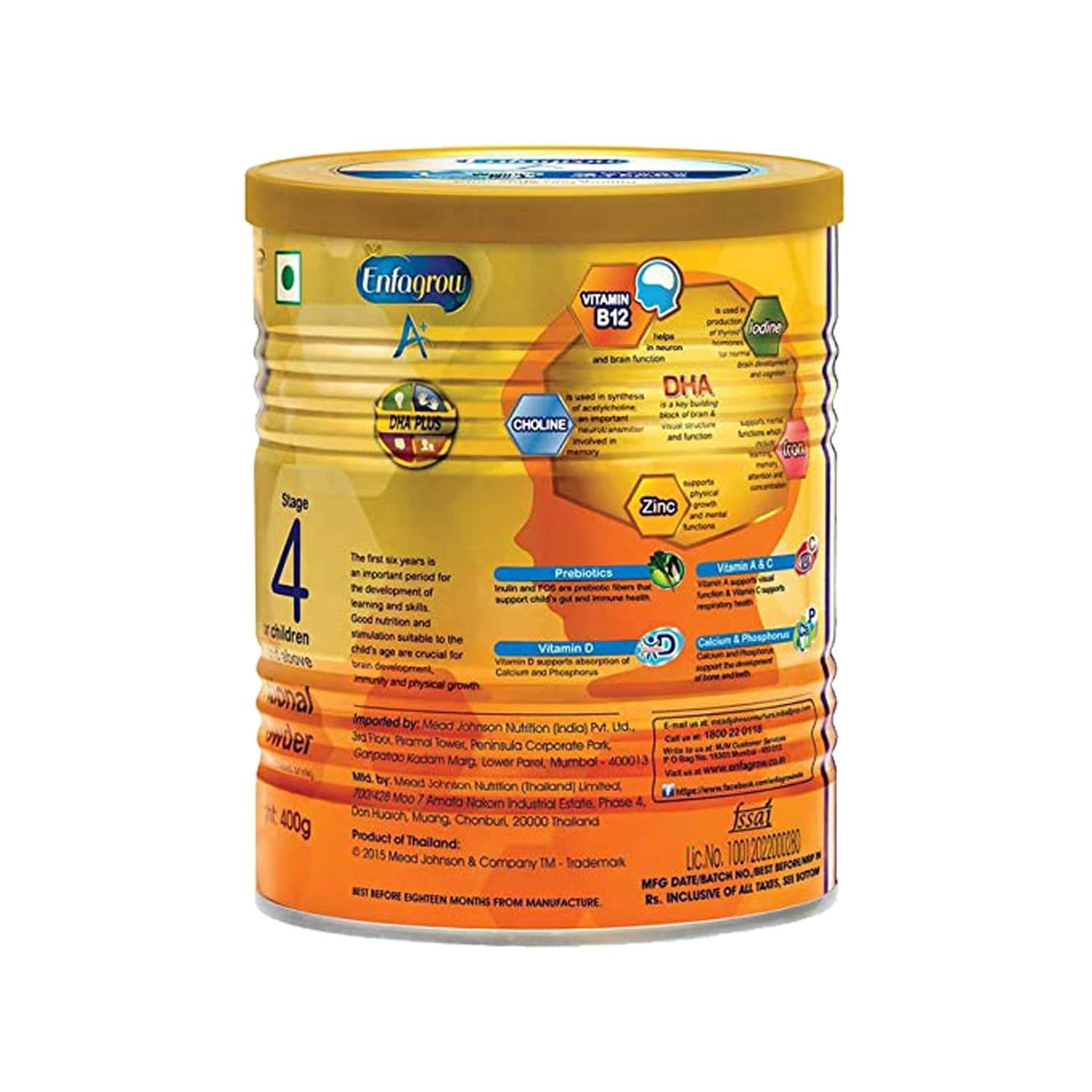 Enfagrow A+ Stage 5 Chocolate Baby Food (2 Years And Above) Jar Of 400 G
