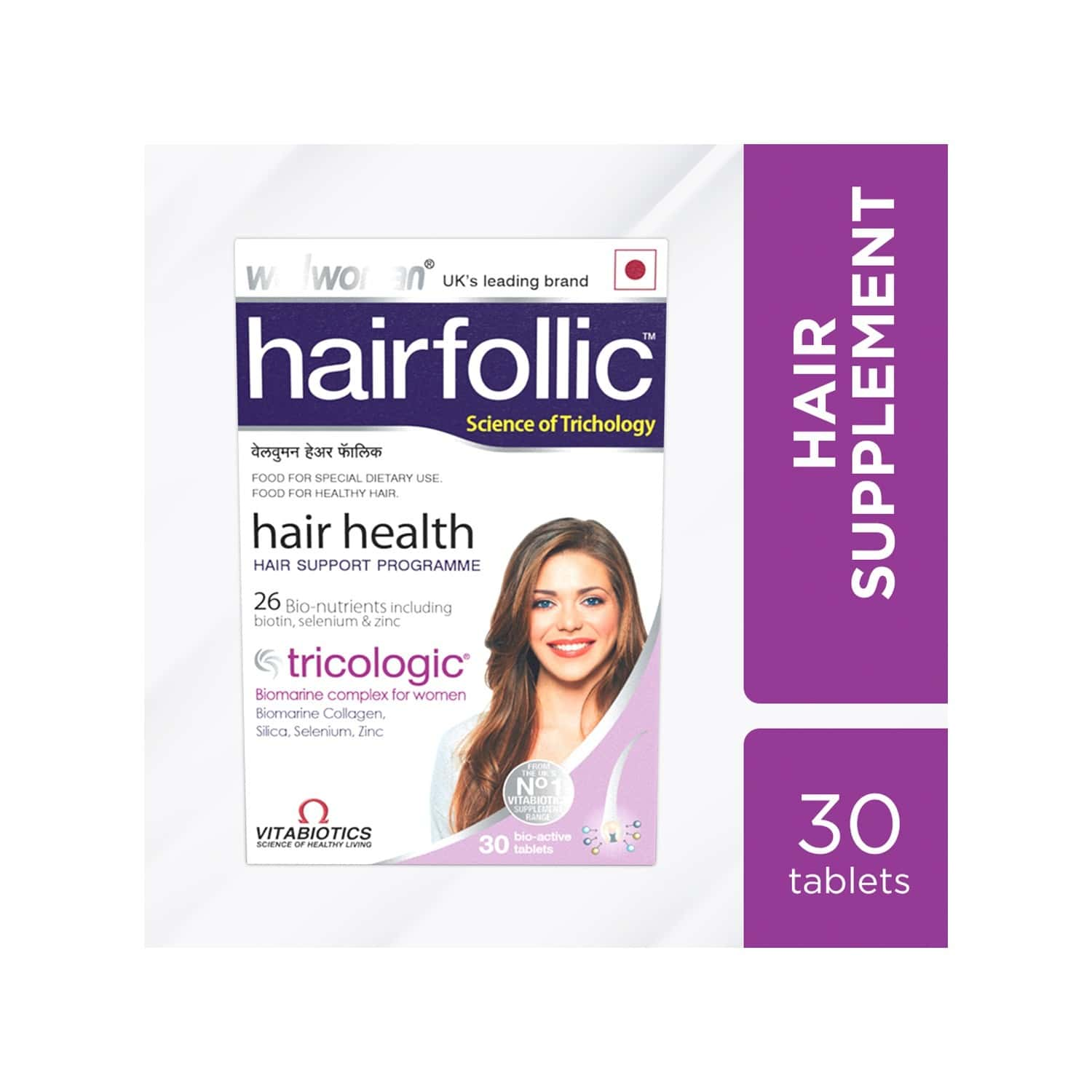 Wellwoman Hairfollic - Hair Supplements (26 Nutrients) - 30 Tablets