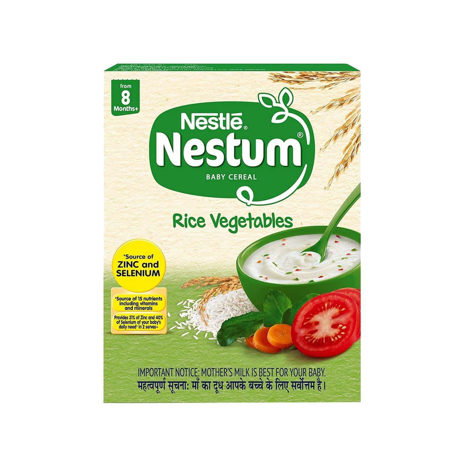 Nestle Nestum Infant Cereal Stage-2 (8 - 24 Months) Rice Vegetables Refill 300 Gm