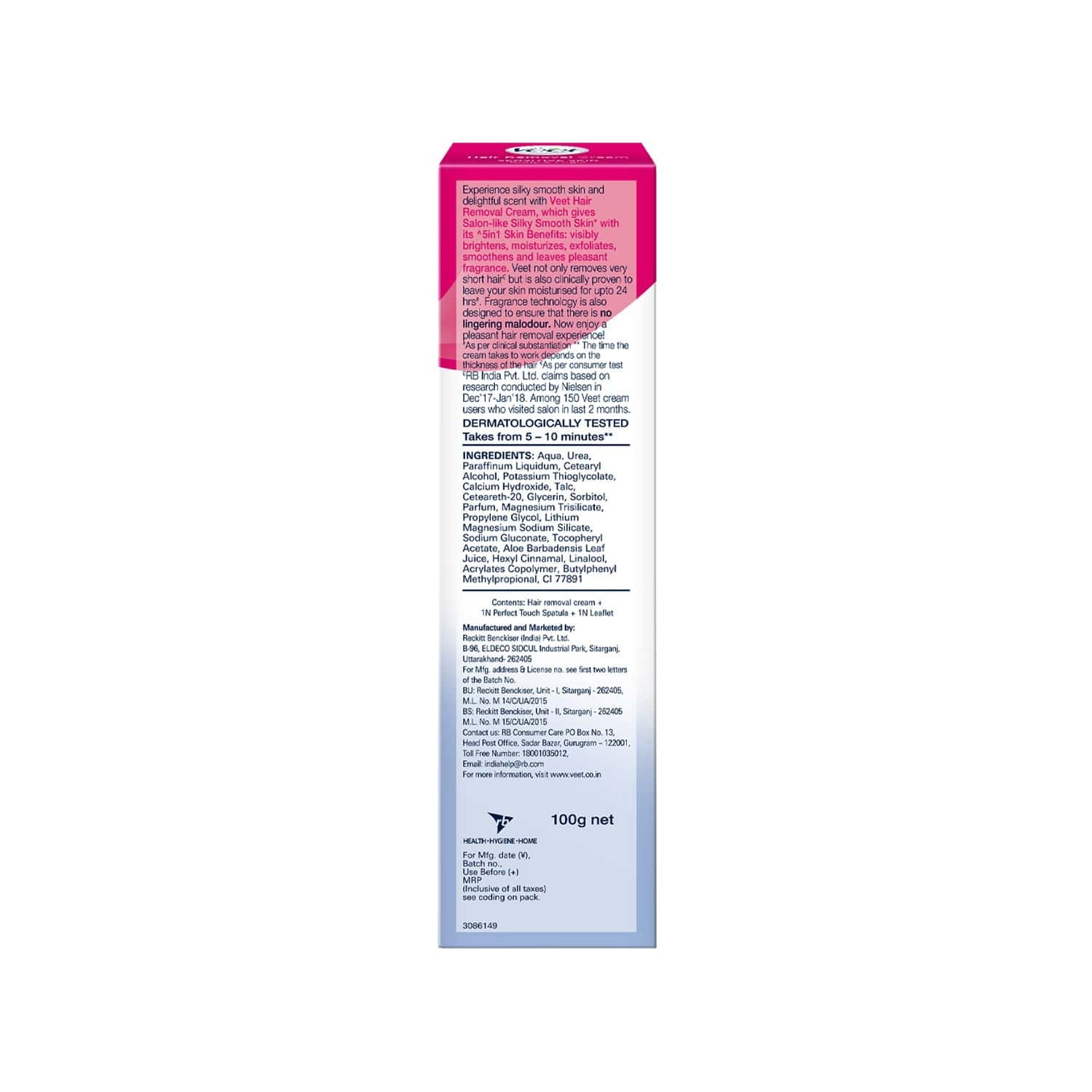 Veet  Hair Removal Cream Sensitive Skin Box Of 100 G