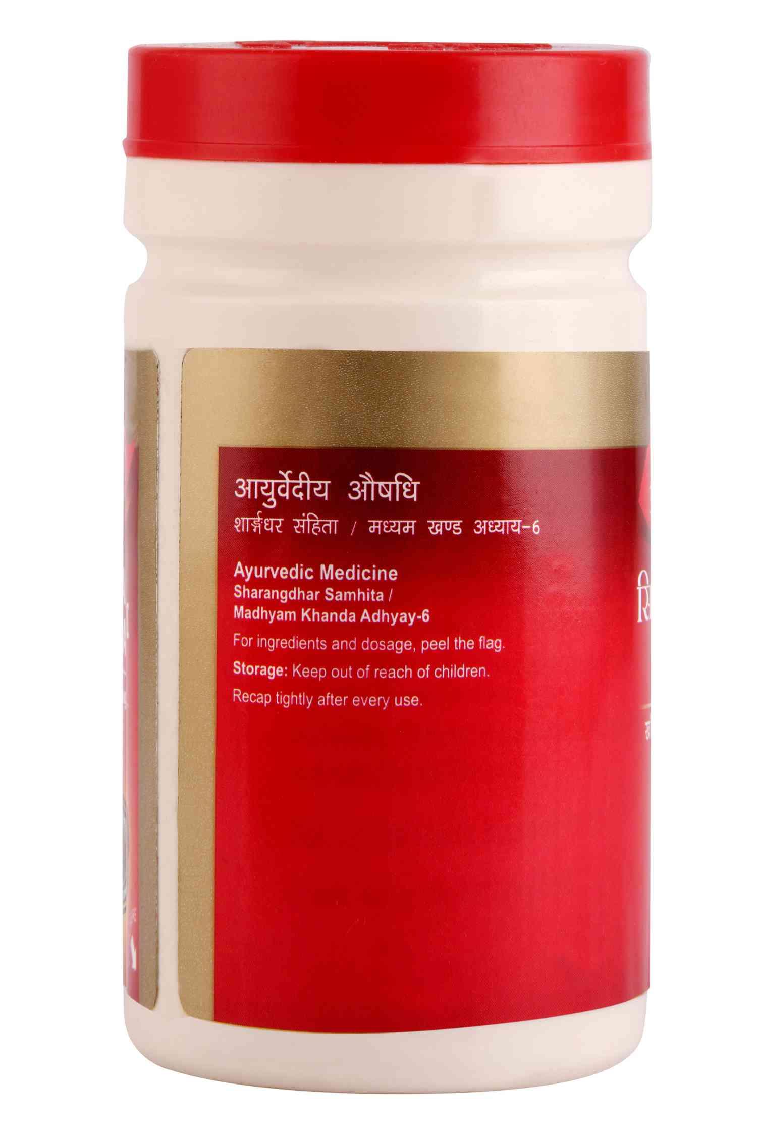 Dabur Sitopaladi Churna Cold & Cough Paste Bottle Of 100 G