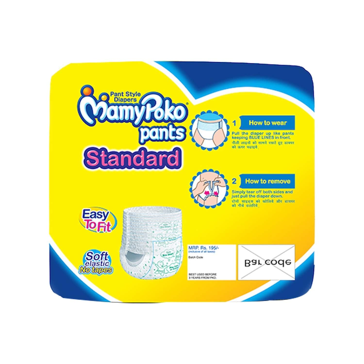 Mamypoko Pants Standard Diaper Small Size Pack Of 22