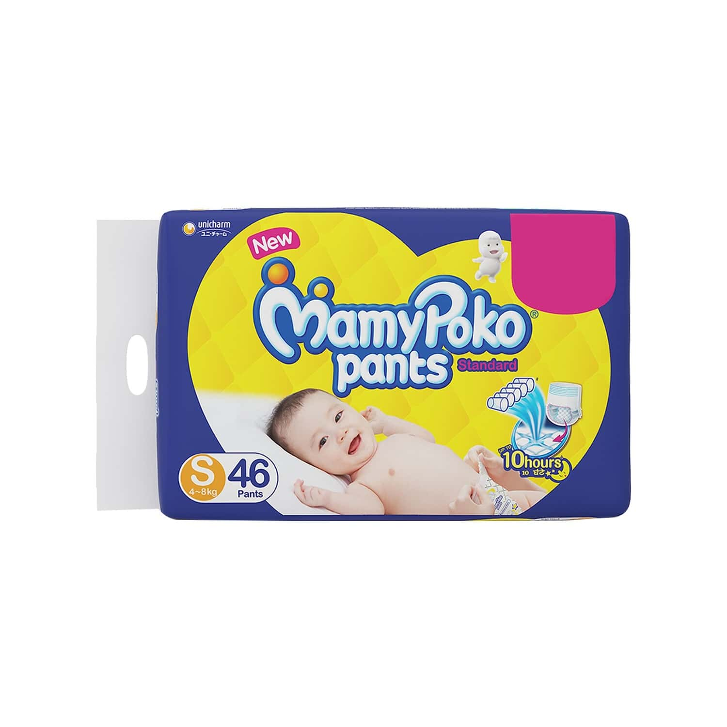 Mamy Poko Pants Standard Pant Style Small Size Diapers - 46 Count