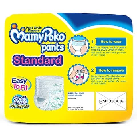 Mamypoko Pants Standard Diaper Extra Large Size Pack Of 14