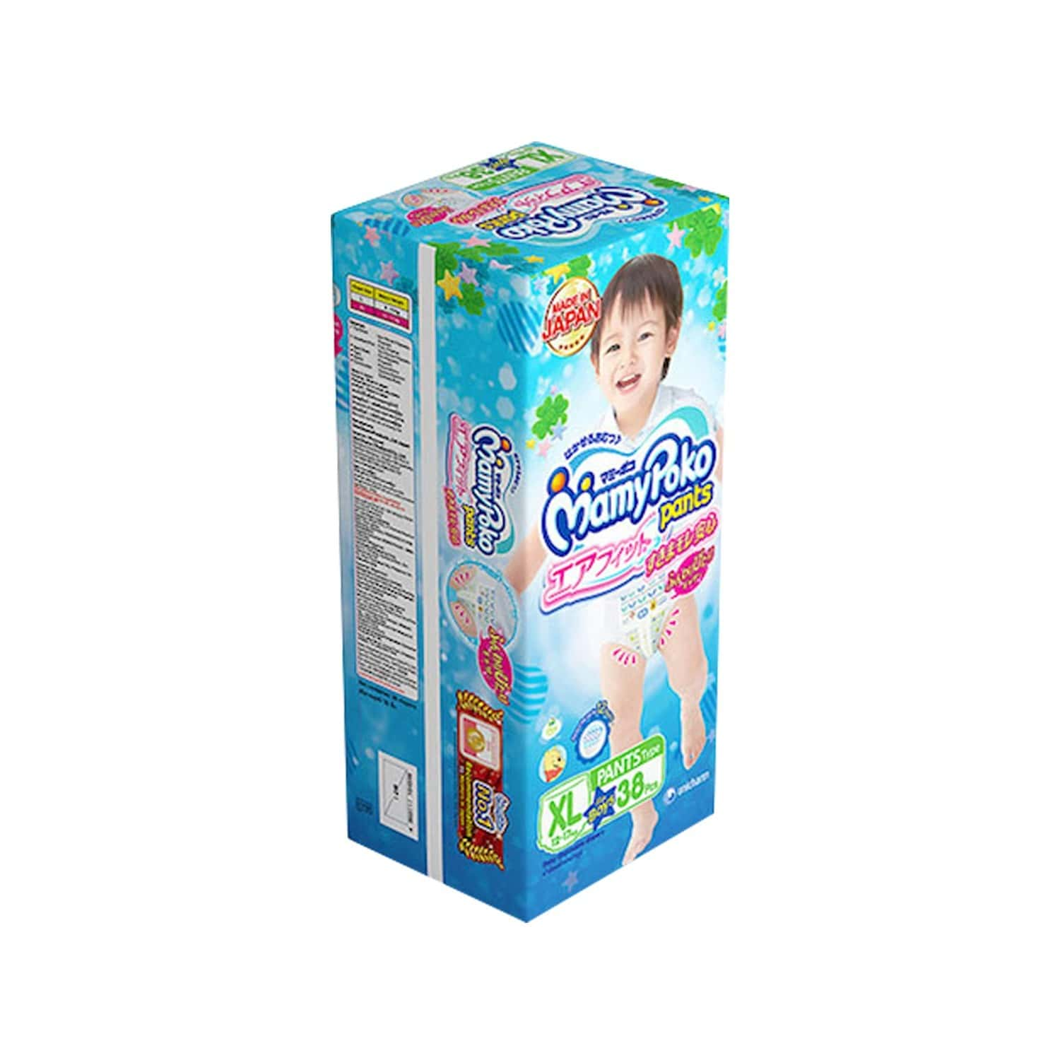 Mamypoko Pants Airfit Diapers Ultra Premium For Boys Extra Large Size Pack Of 38