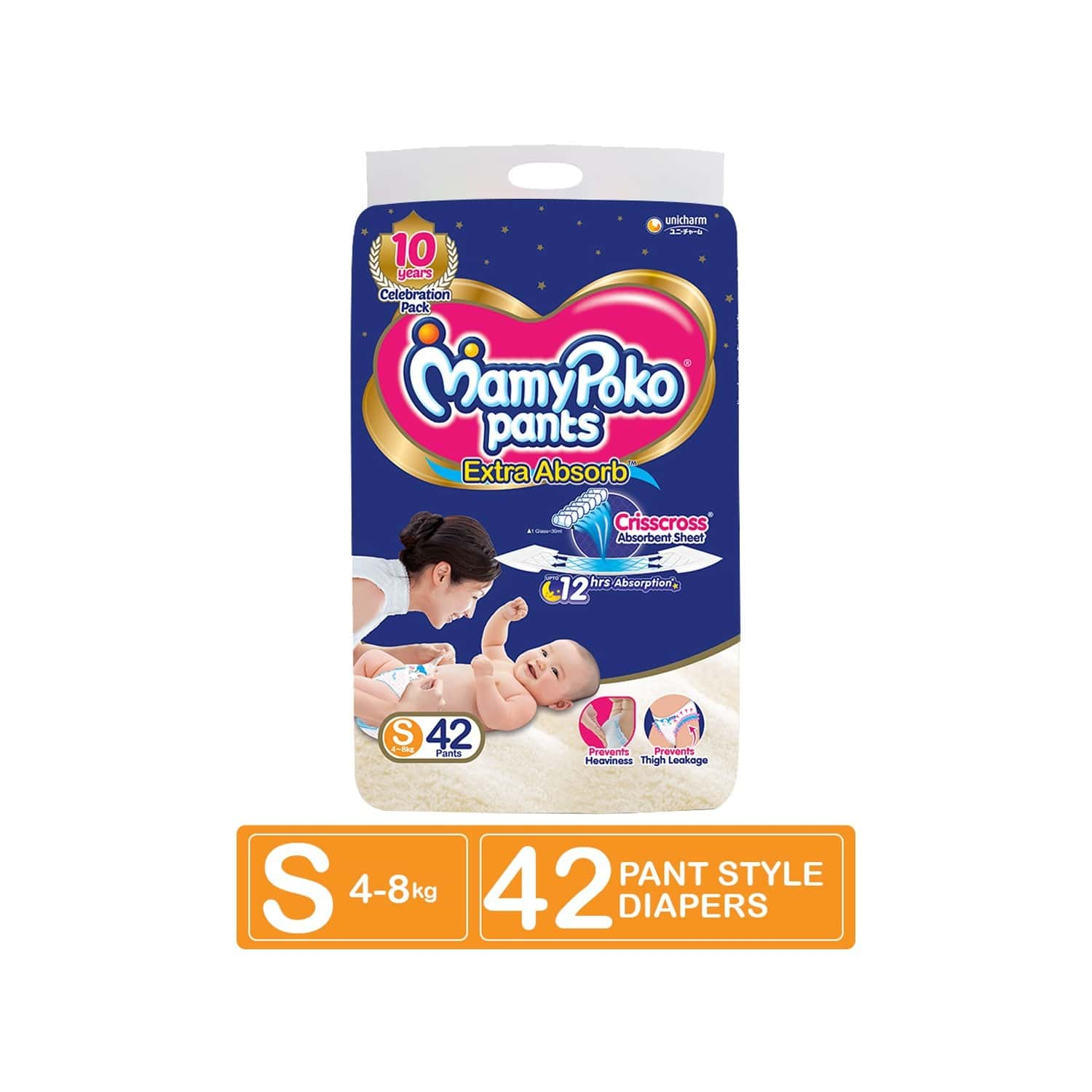 Mamypoko Pants Extra Absorb Diaper - Small Size, Pack Of 42 Diapers