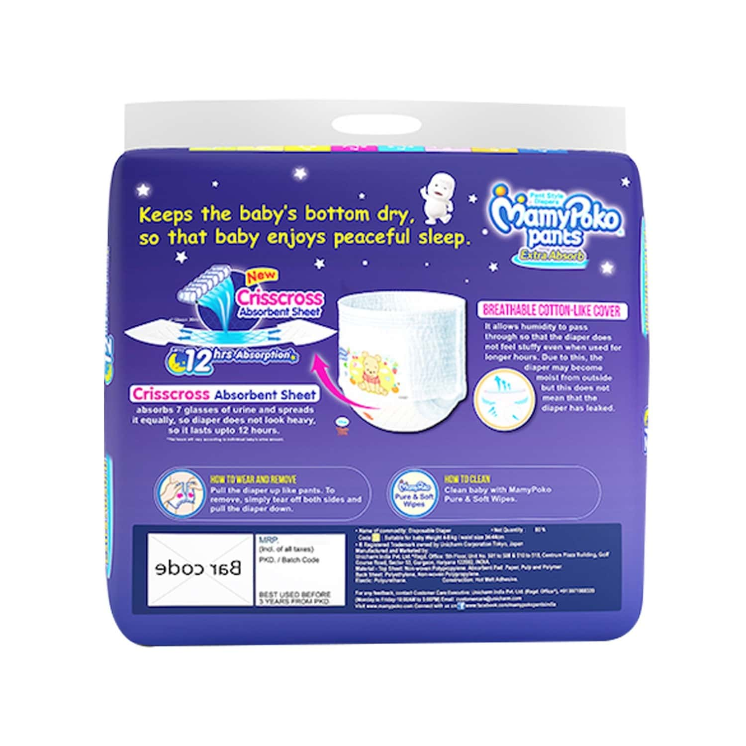 Mamypoko Pants Extra Absorb Diaper Small Size Pack Of 80
