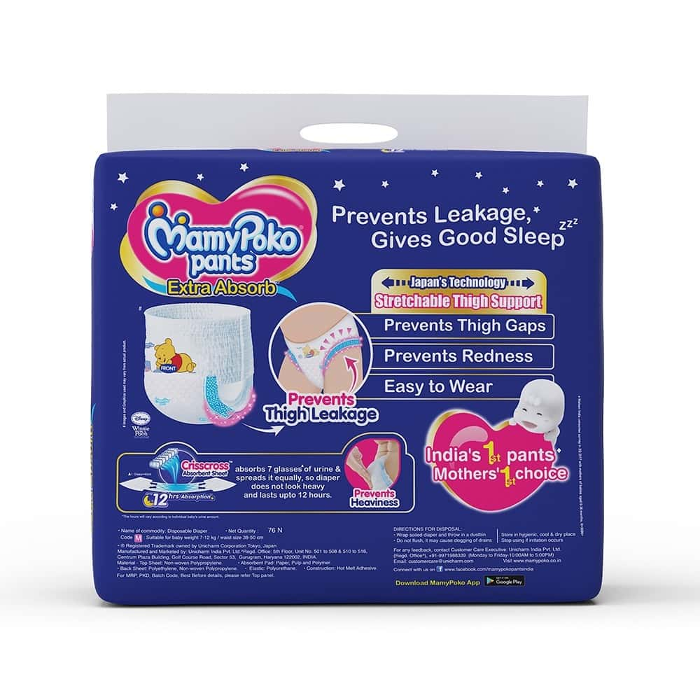 Mamypoko Pants Extra Absorb Diaper - Medium Size, Pack Of 76 Diapers (m-76)