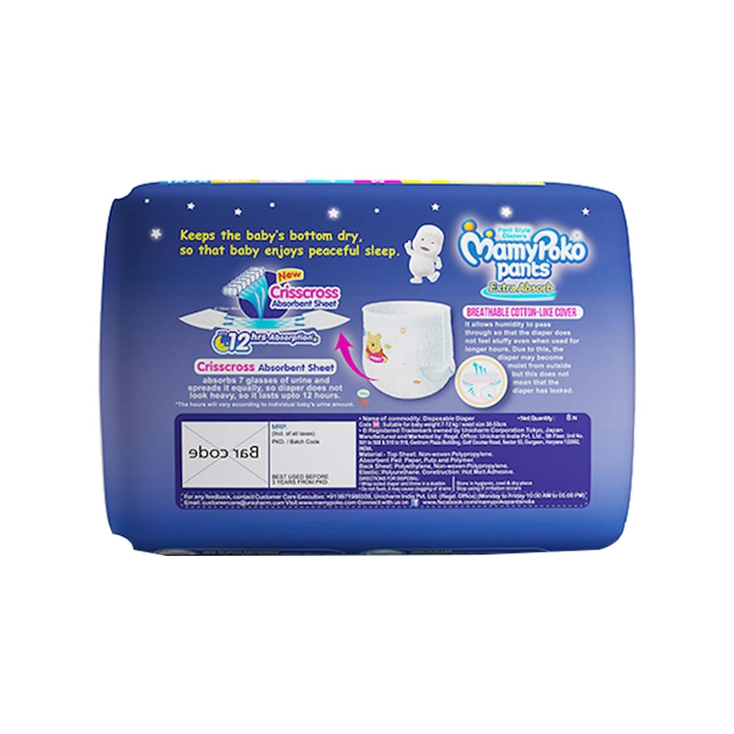 Mamypoko Pants Extra Absorb Diaper Large Size Pack Of 7