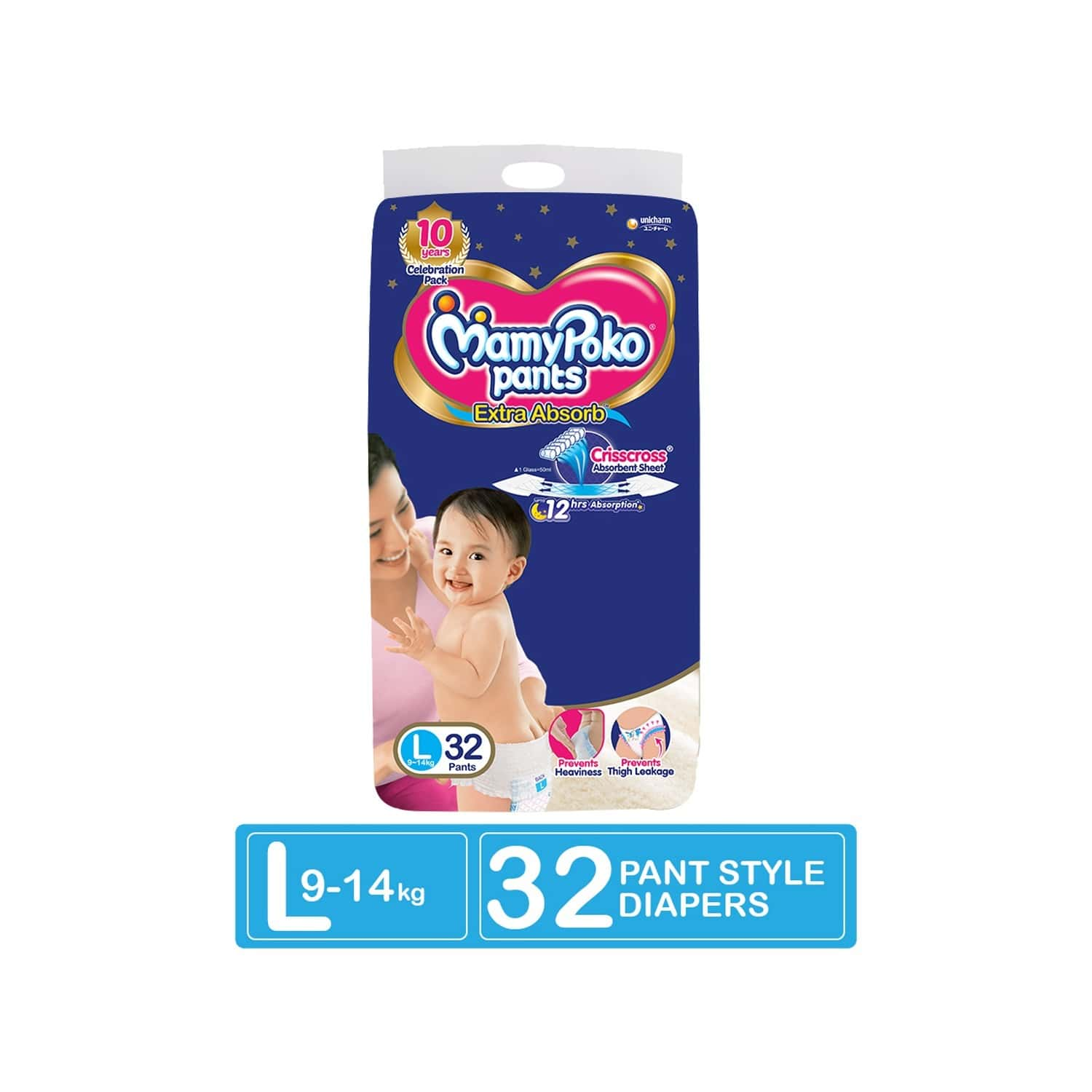 Mamypoko Pants Extra Absorb Diaper - Large Size, Pack Of 32 Diapers