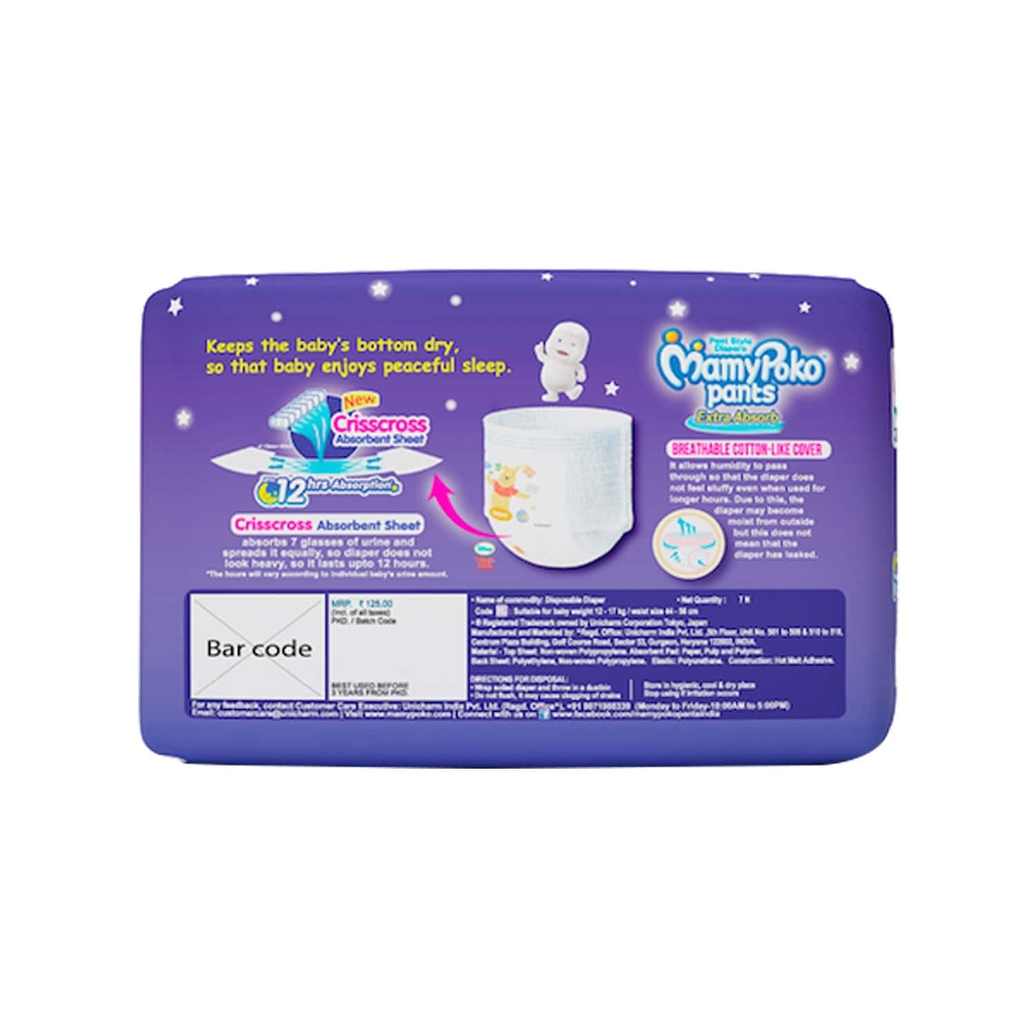 Mamypoko Pants Extra Absorb Diaper Extra Large Size Pack Of 7