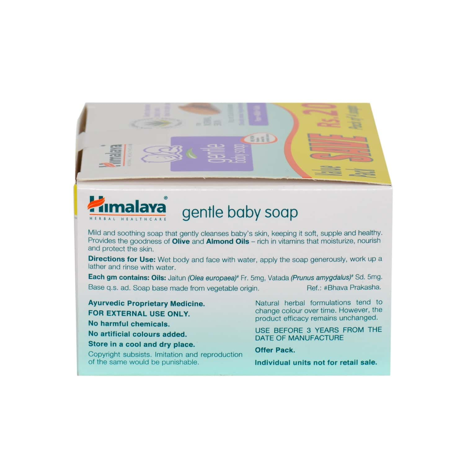 Himalaya Gentle Baby (buy 3 Get 1 Free) Soap Box Of 75 G