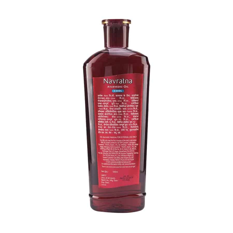 Navratna Ayurvedic Cool Oil - 500 Ml