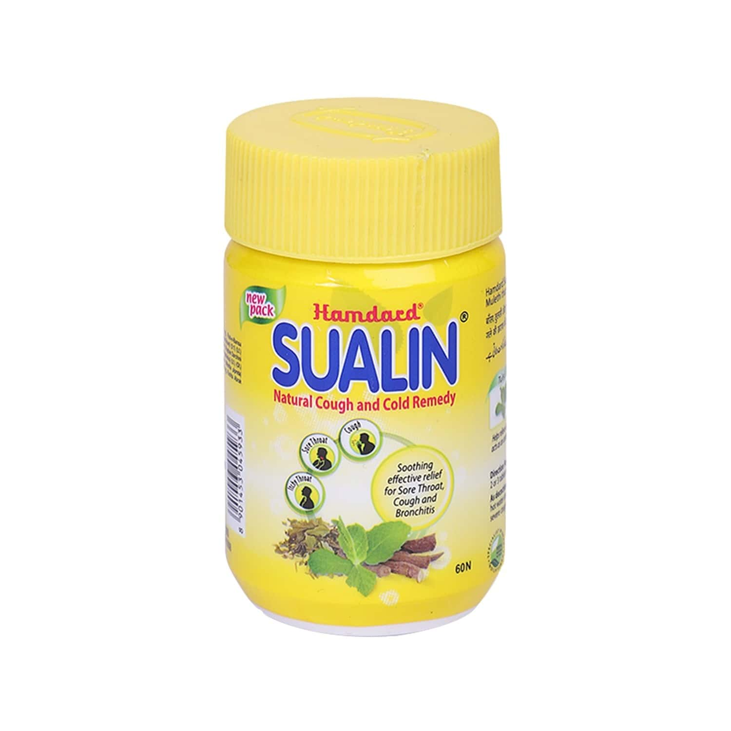 Hamdard Sualin Natural Cough And Cold Remedy - 60 Tablets
