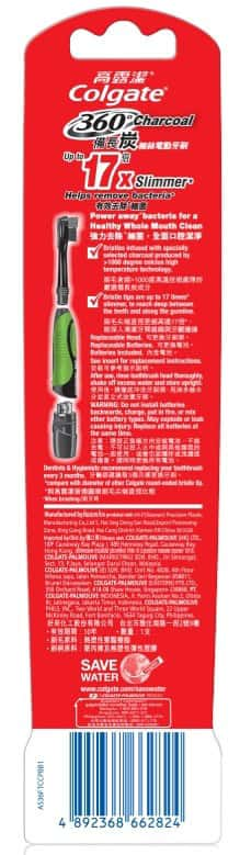 Colgate Battery Operated Toothbrush-colgate 360 Charcoal