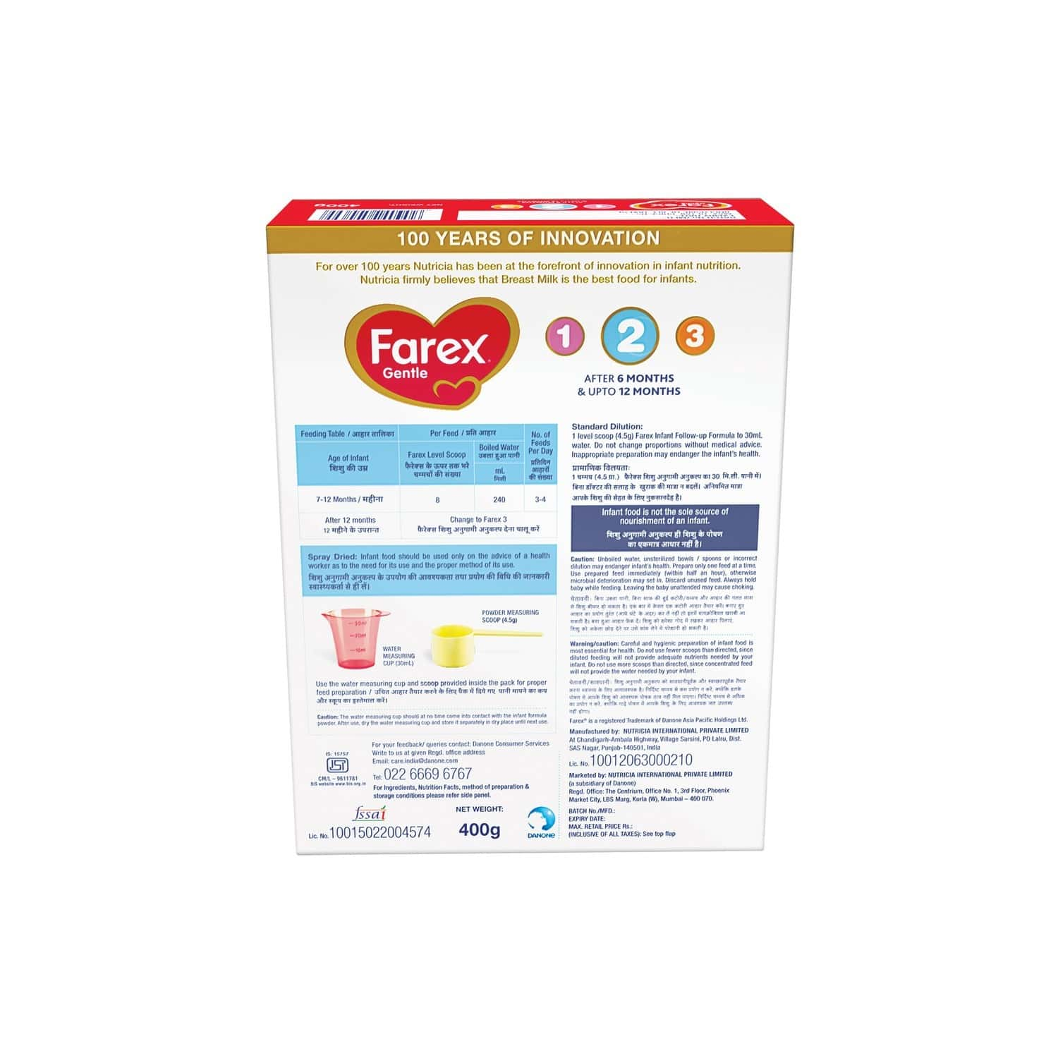 Farex Baby Food Stage 2 Followup Formula Refill Of 400 G