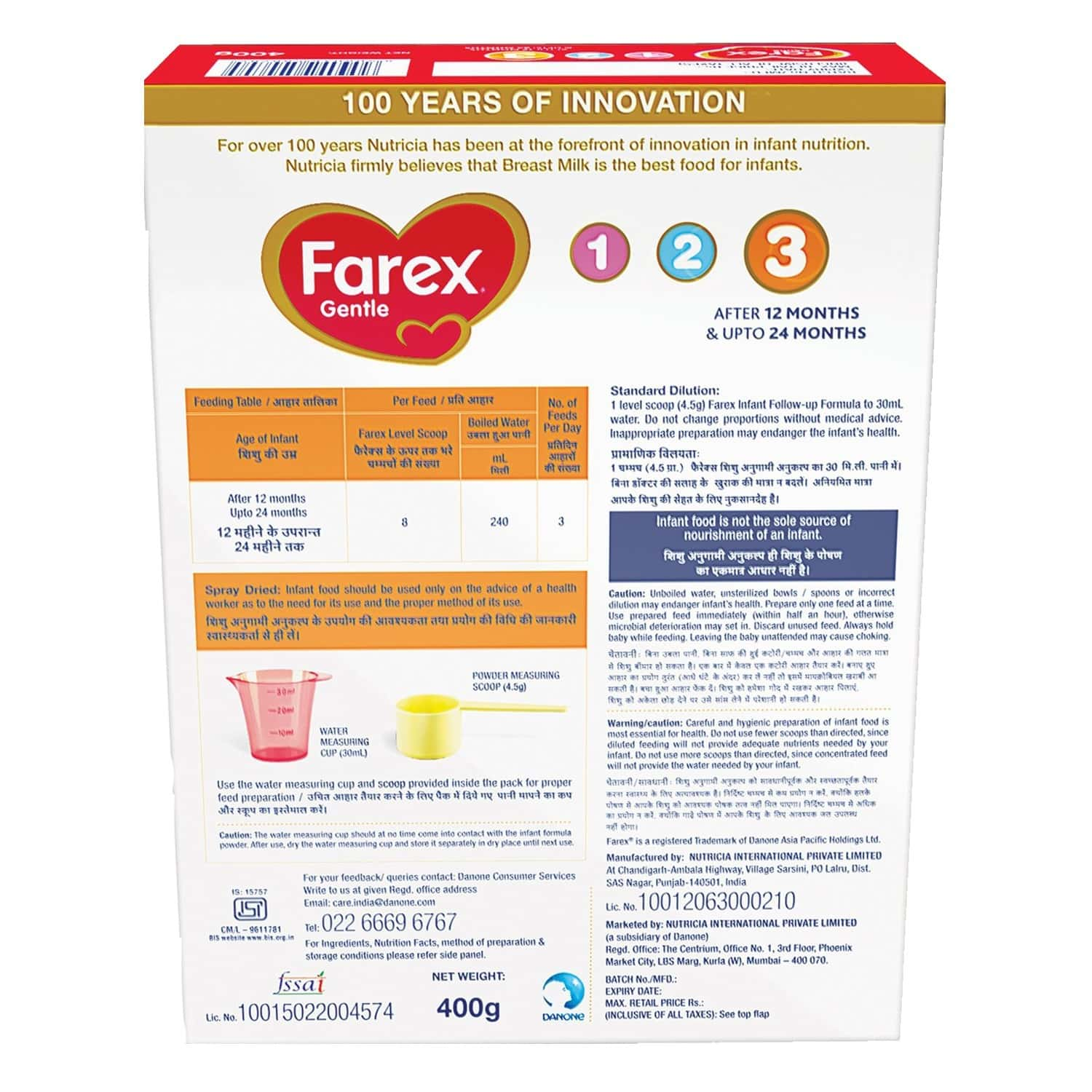 Farex Baby Food Stage 3 Followup Formula Refill Of 400 G