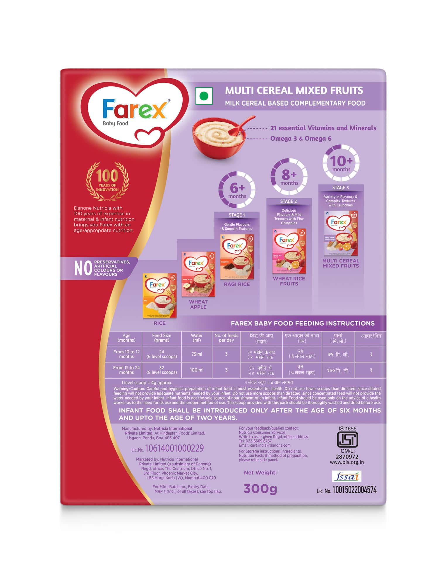 Farex Multi Cereal Mixed Fruits Baby Food (10 Months +) Refill Of 300 G