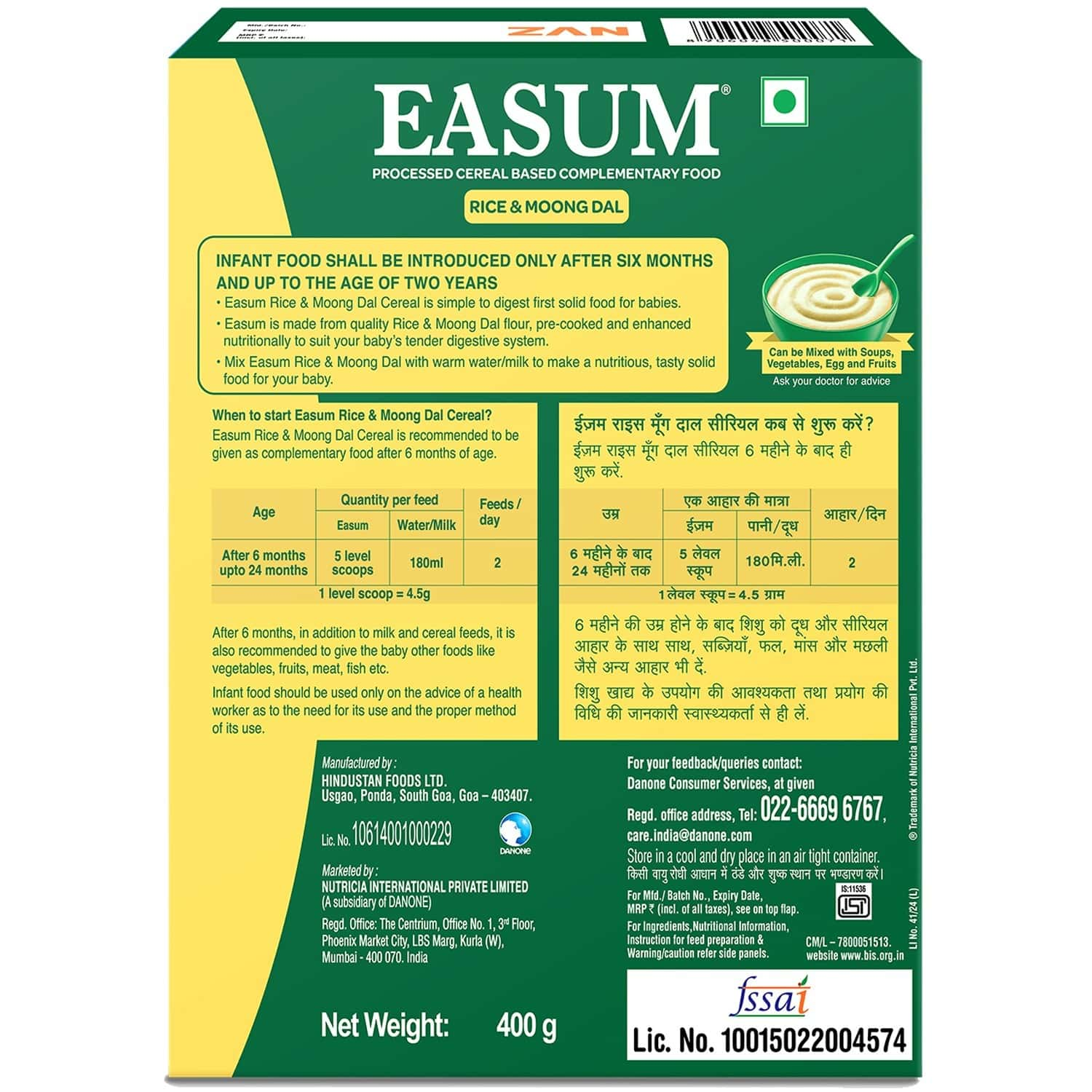 Easum Baby Cereal Baby Food Of 400 Gm