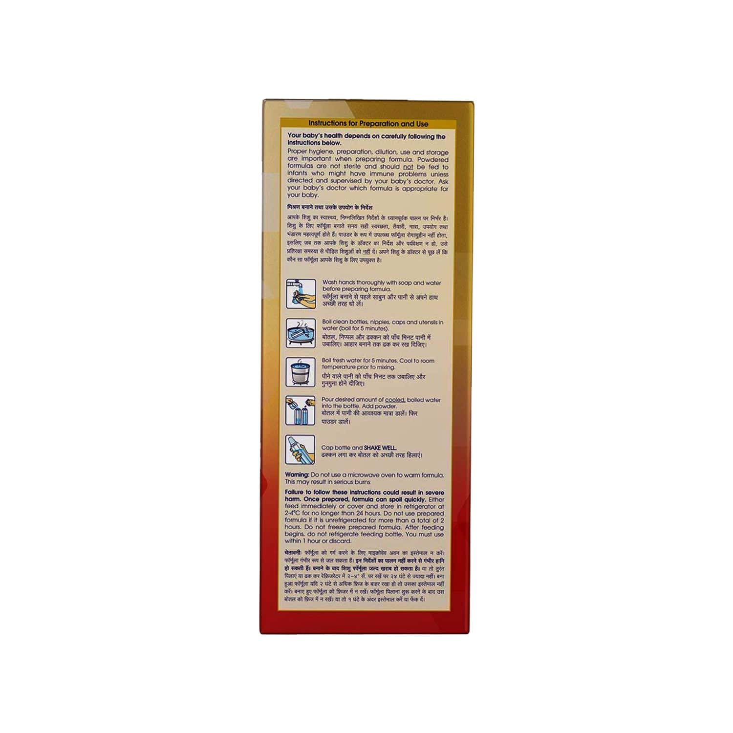Enfamil A+ Baby Food Stage 3: Infant Follow-up Formula (12 To 24 Months) Box Of 800 G