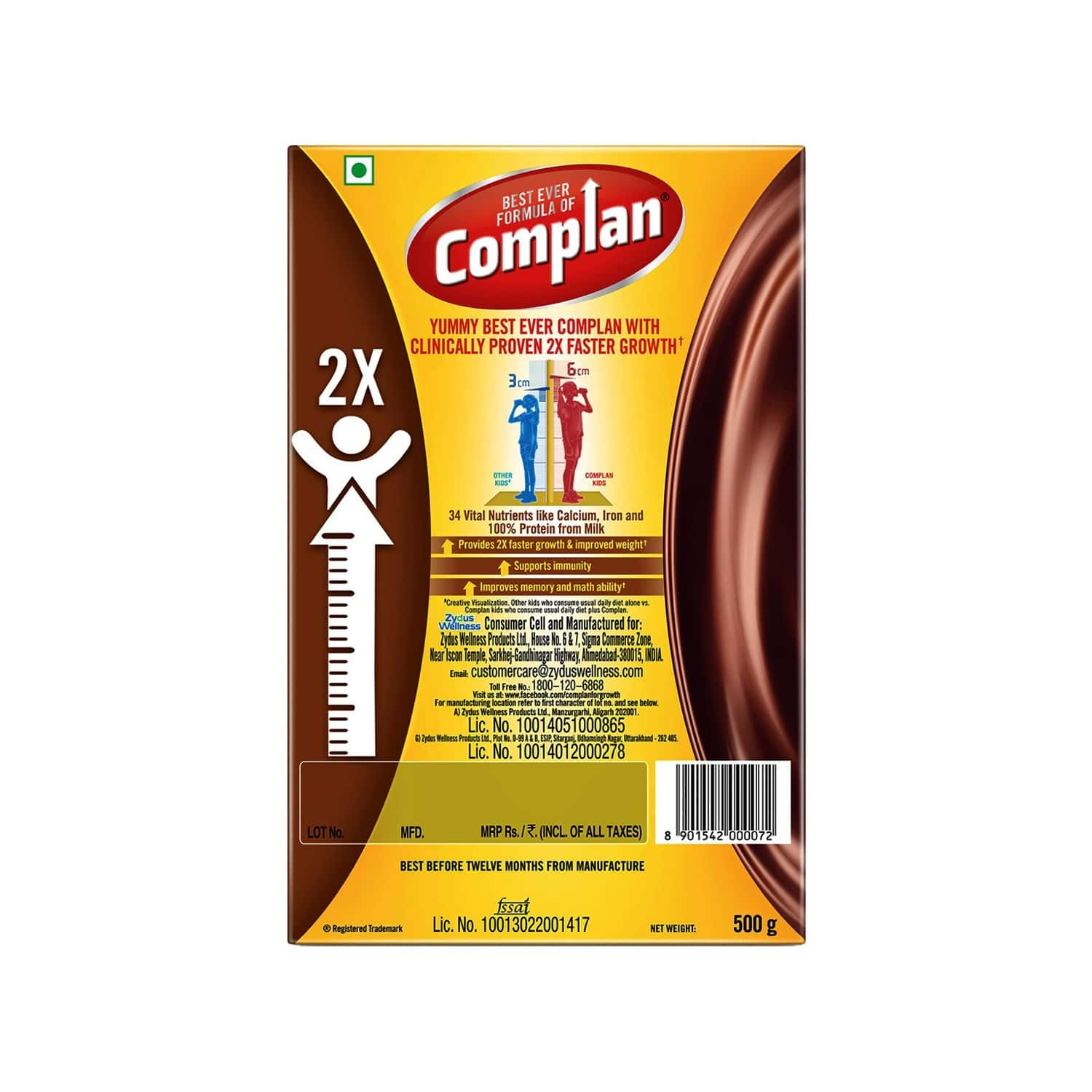Complan Royal Chocolate Nutrition Drink Refill - 500g