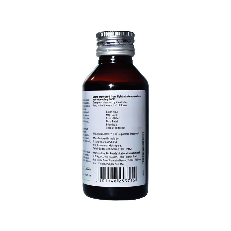Wokadine 2% Menthol Bottle Of 100ml Gargle
