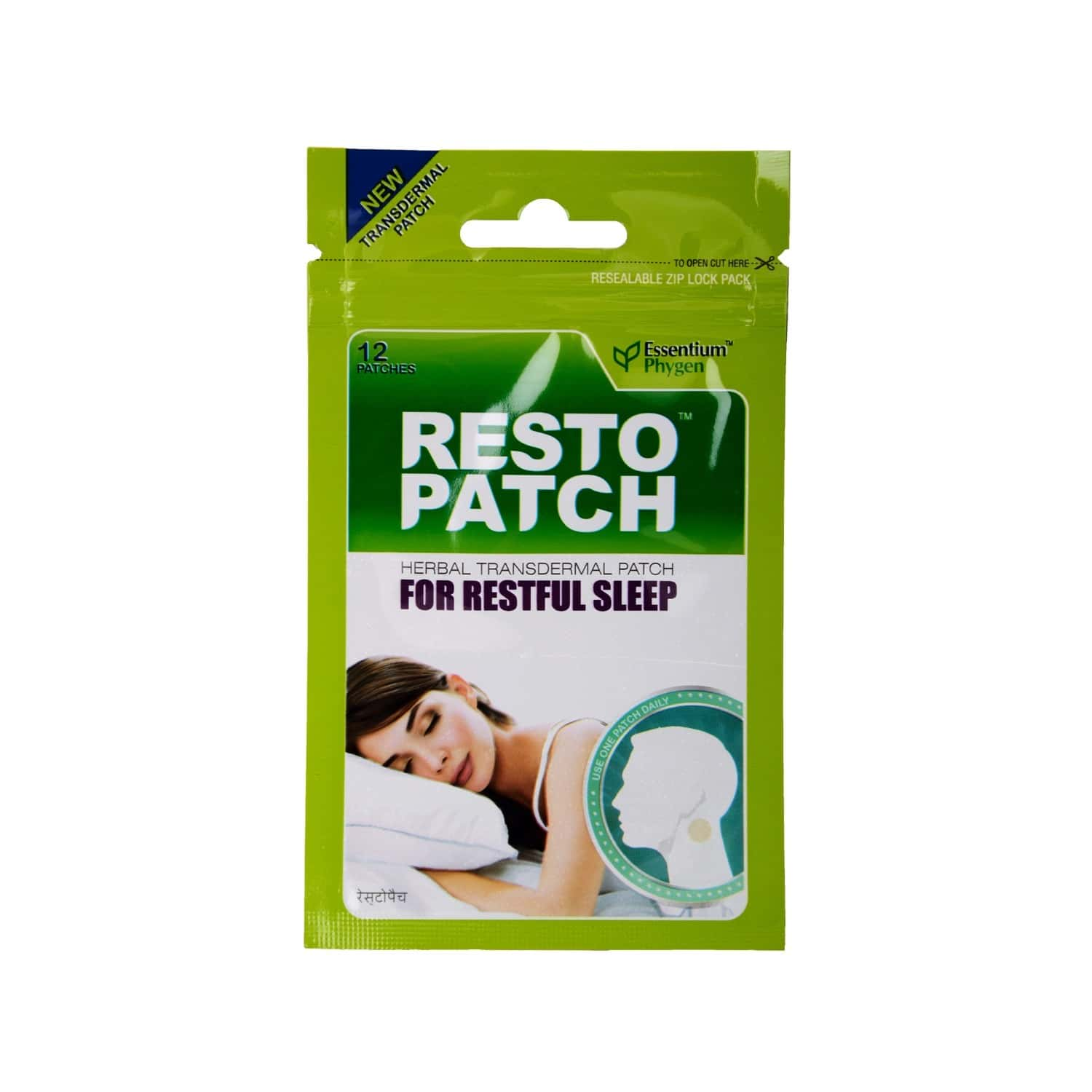 Restopatch Herbal Restful Sleep Patch (12 Patches)