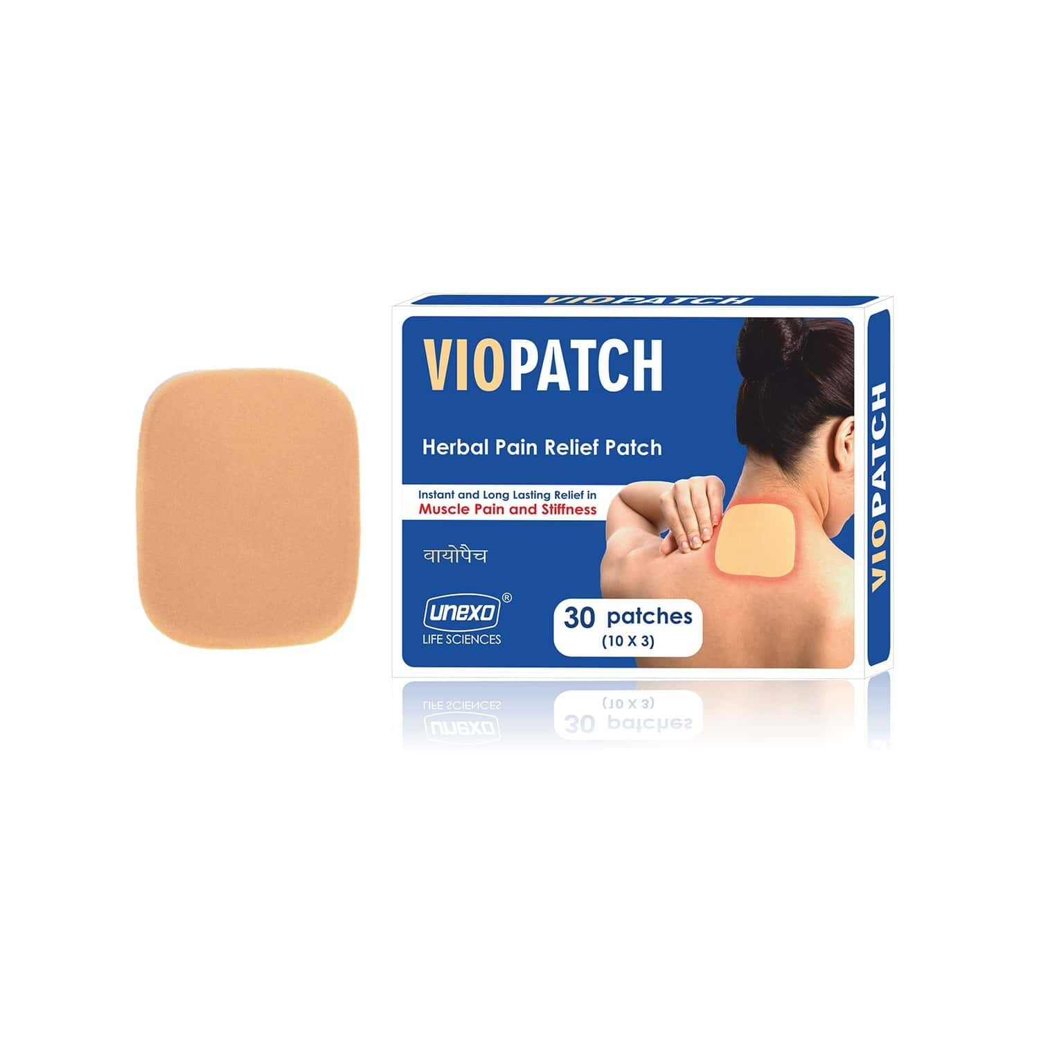 Viopatch Herbal S 50 Sqcm Back Pain Patch Packet Of 30 's