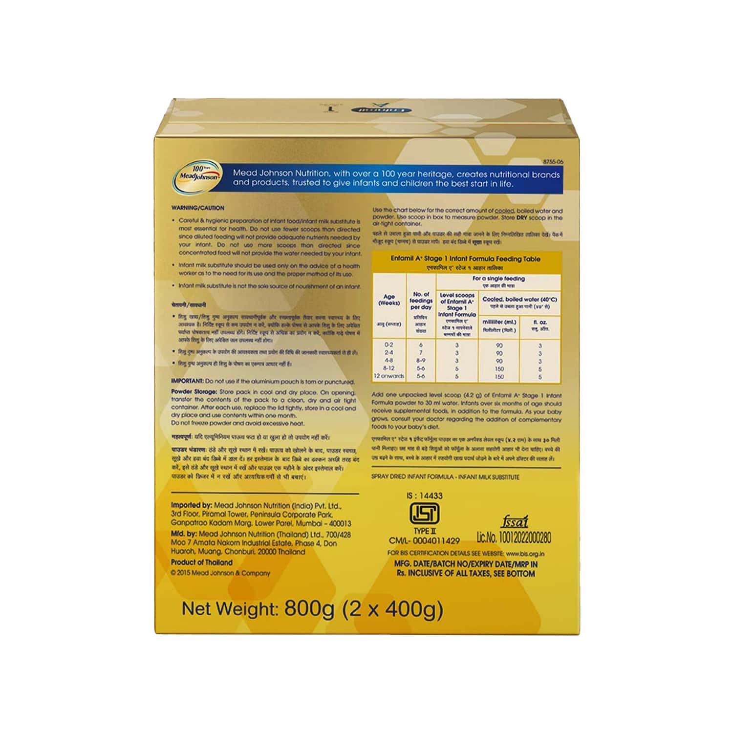 Enfamil A+ Baby Food Stage 1: Infant Formula (0 To 6 Months) Box Of 800 G