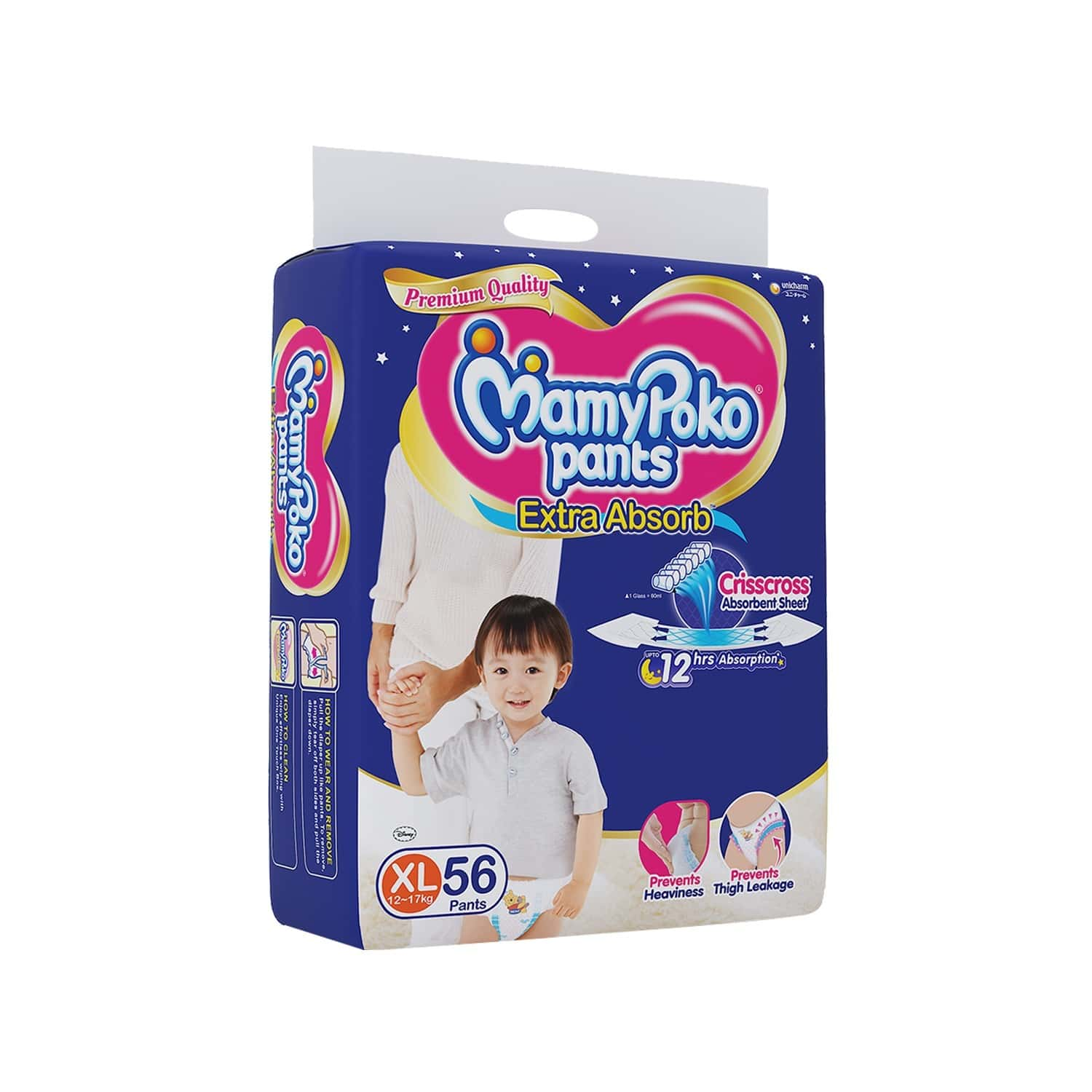 Mamypoko Pants Extra Absorb Diaper - Extra- Large Size, Pack Of 56 Diapers (xl-56)