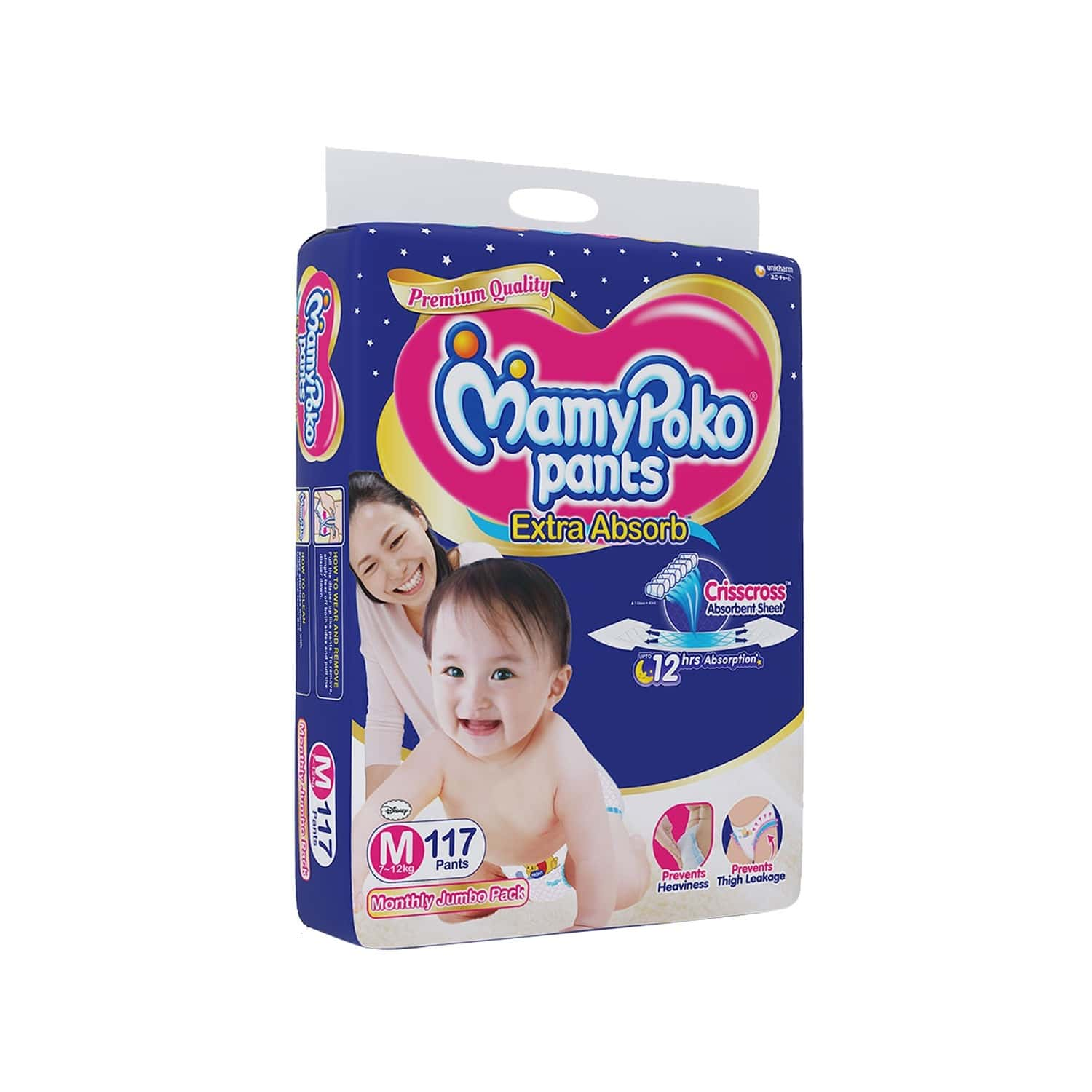 Mamypoko Pants Extra Absorb Diaper -monthly Jumbo Pack- Medium Size, Pack Of 117 Diapers (m-117)