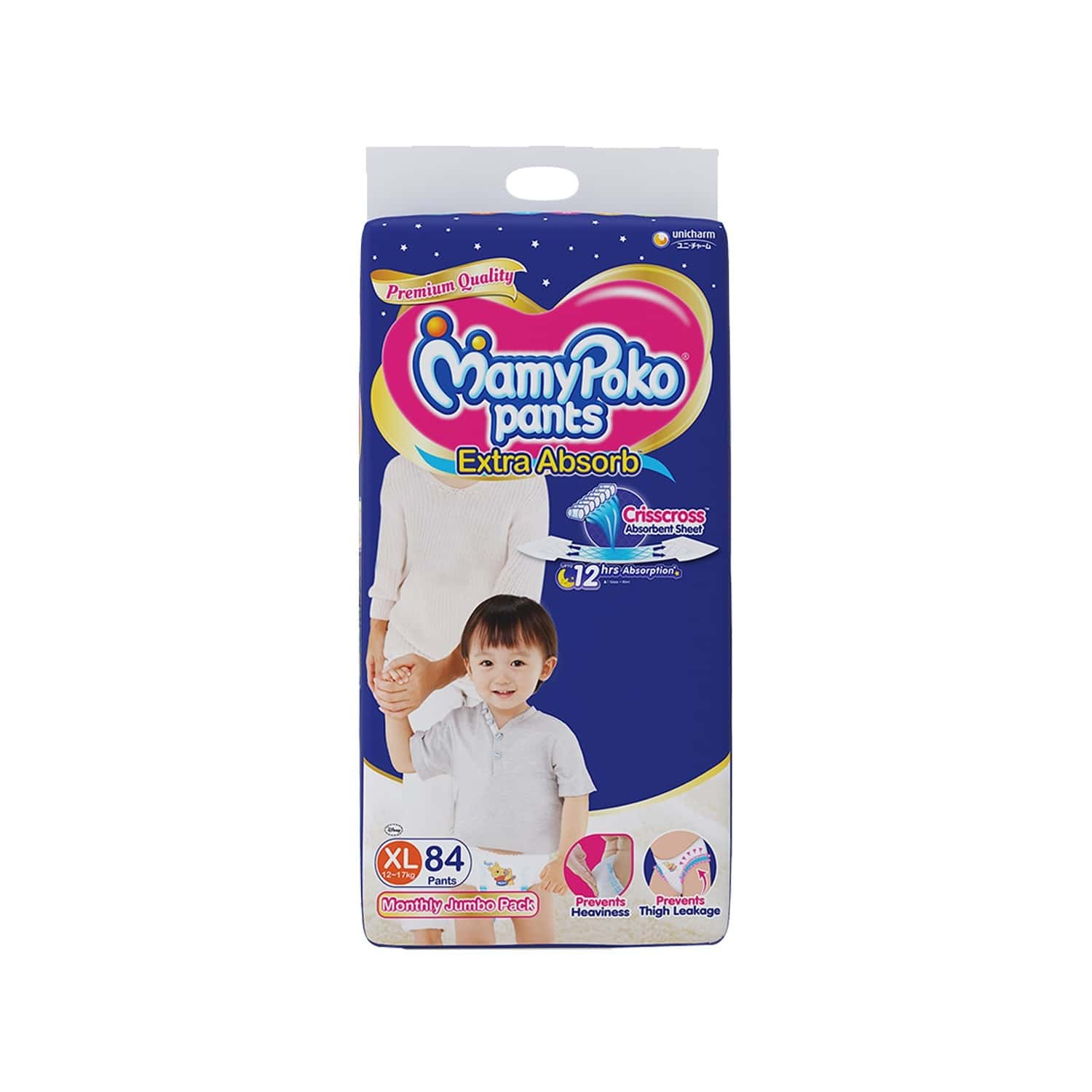 Mamypoko Pants Extra Absorb Diaper -monthly Jumbo Pack- Extra- Large Size, Pack Of 84 Diapers (xl-84)