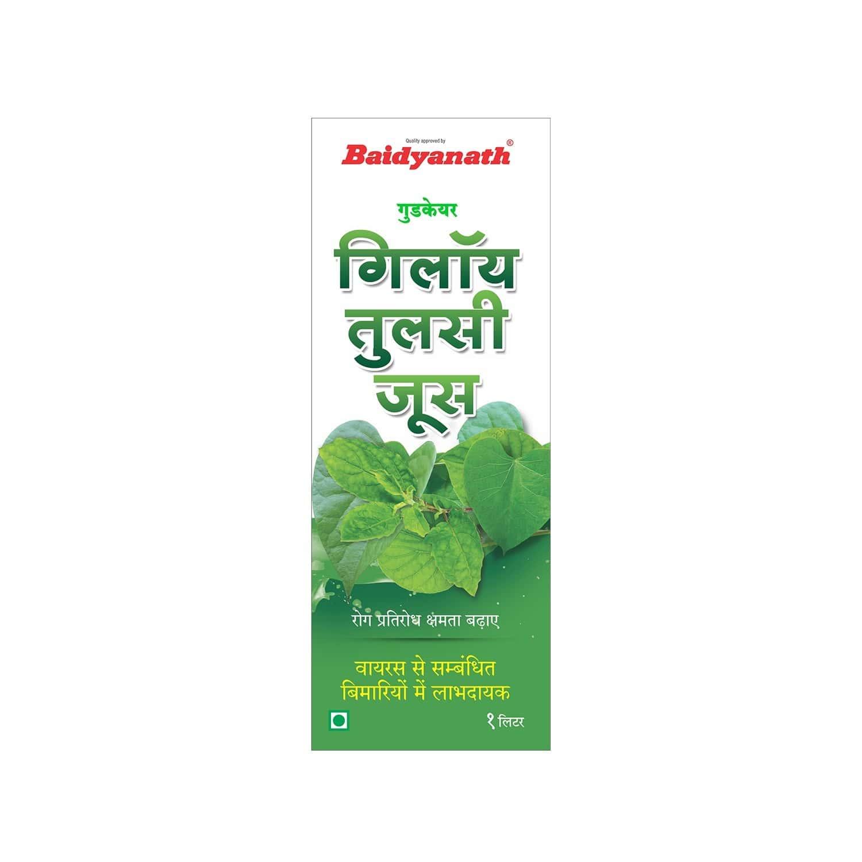 Baidyanath Giloy Tulsi Health Juice Bottle Of 1 L
