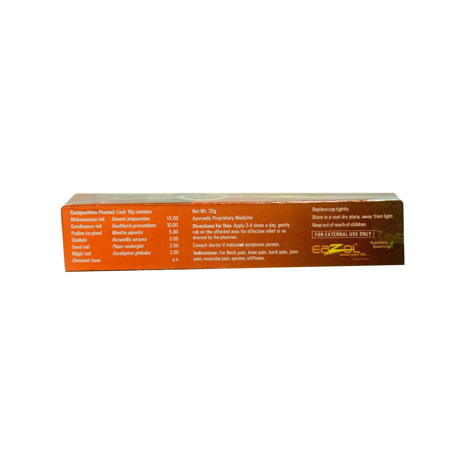 Eazol Ointment 25 Gm