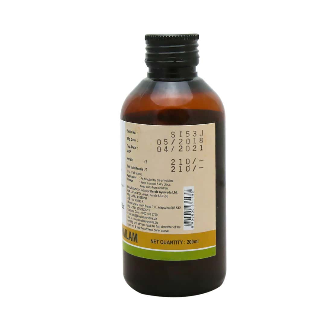 Kerala Ayurveda Mahanarayana Thailam Body Oil Bottle Of 200 Ml