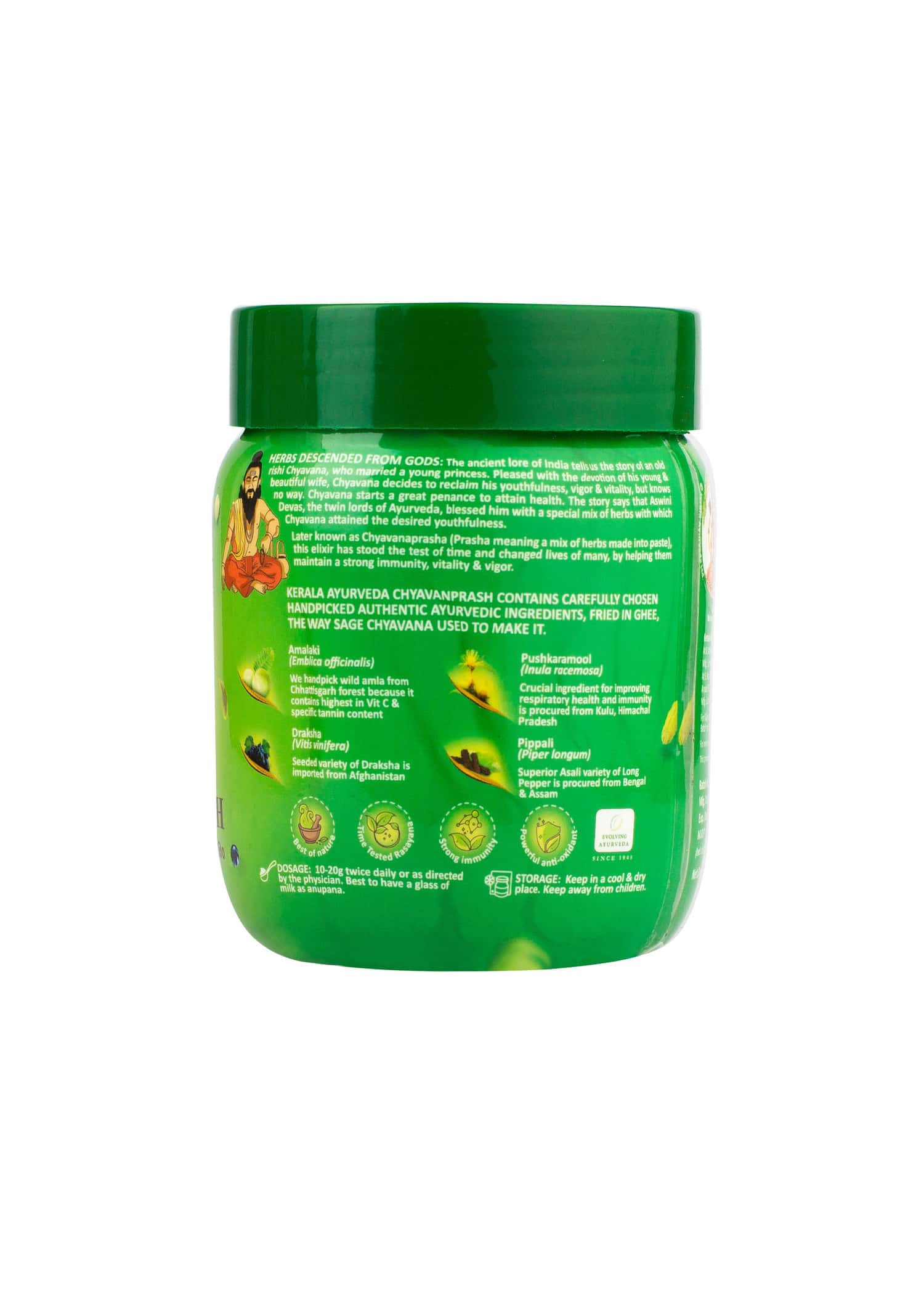 Kerala Ayurveda Chyavanprash Health Food Jar Of 500 G