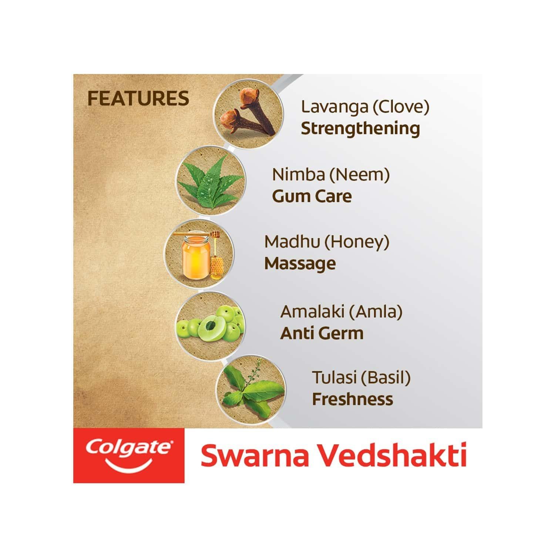 Colgate Swarna Vedshakti Toothpaste Tube Of 300 G