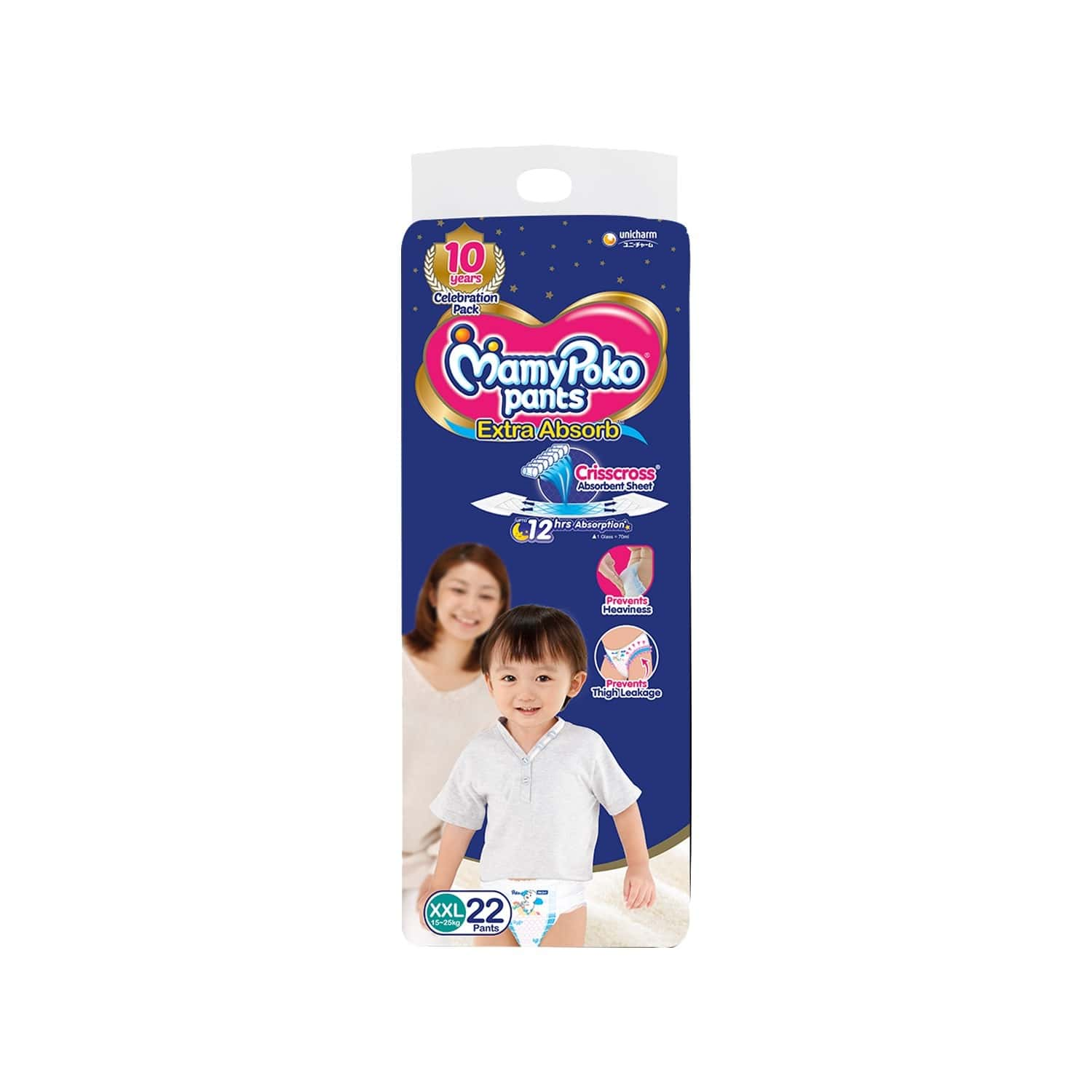 Mamy Poko Pant Extra Absorb Diaper - Xxl Size - 22 Count